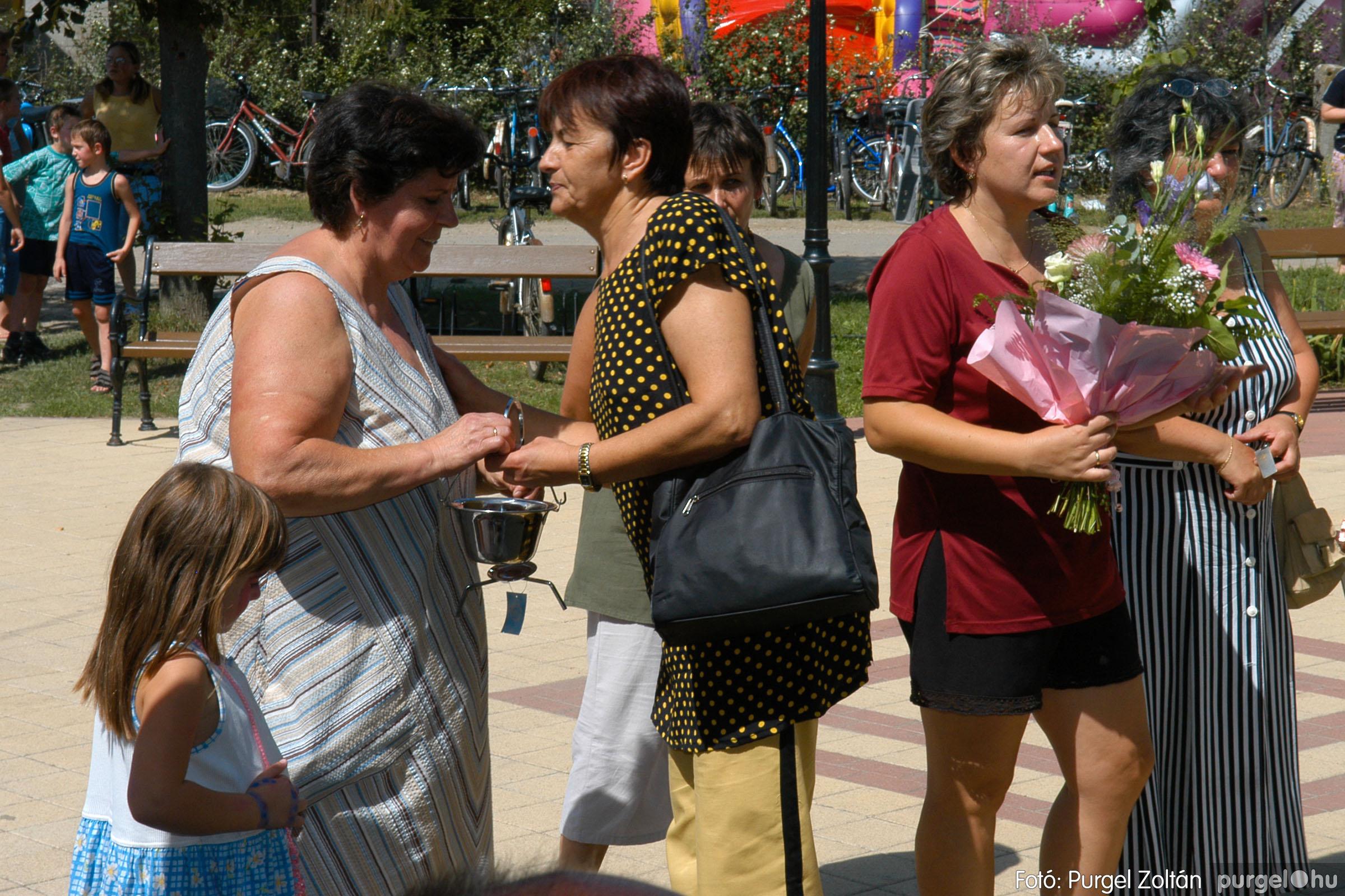 2006.08.19. 135 Szegvári falunapok - 2. nap - Fotó:PURGEL ZOLTÁN© DSC_0129q.jpg