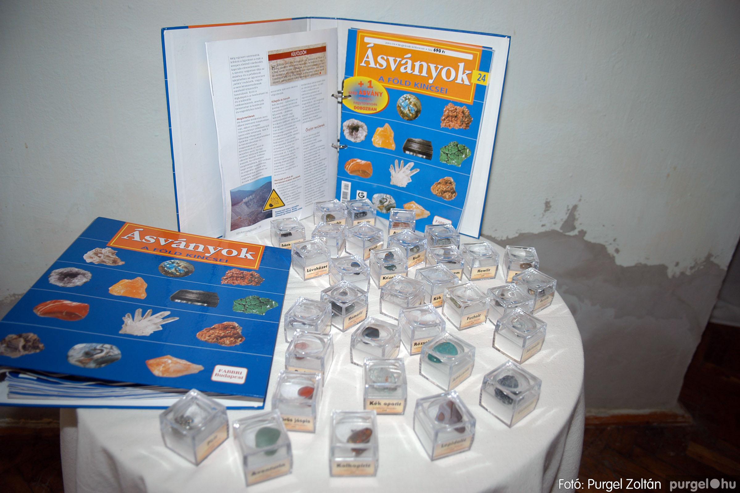 2006.08.18. 013 Szegvári falunapok - 1. nap - Fotó:PURGEL ZOLTÁN© DSC_0023q.jpg