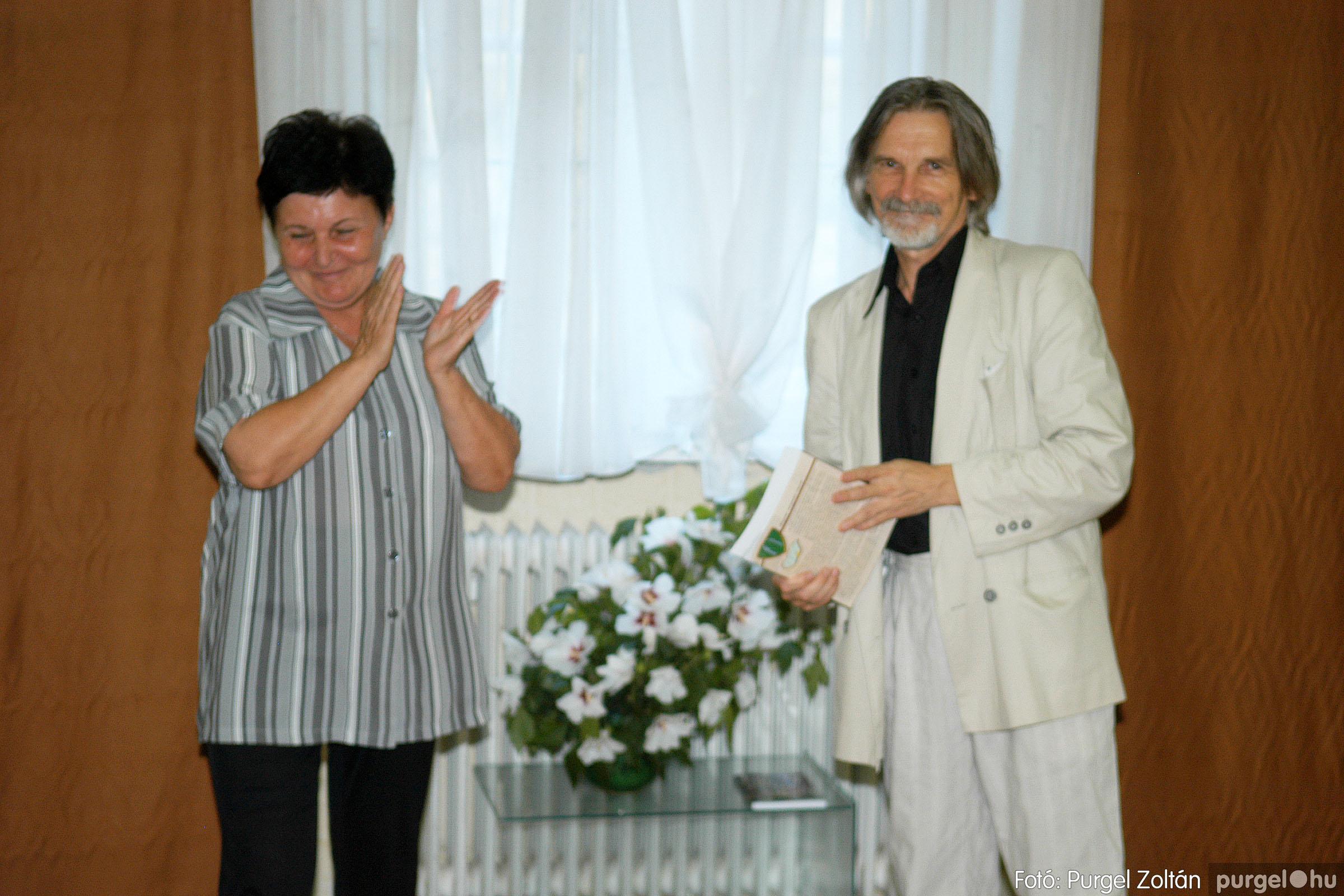 2006.08.18. 006 Szegvári falunapok - 1. nap - Fotó:PURGEL ZOLTÁN© DSC_0013q.jpg