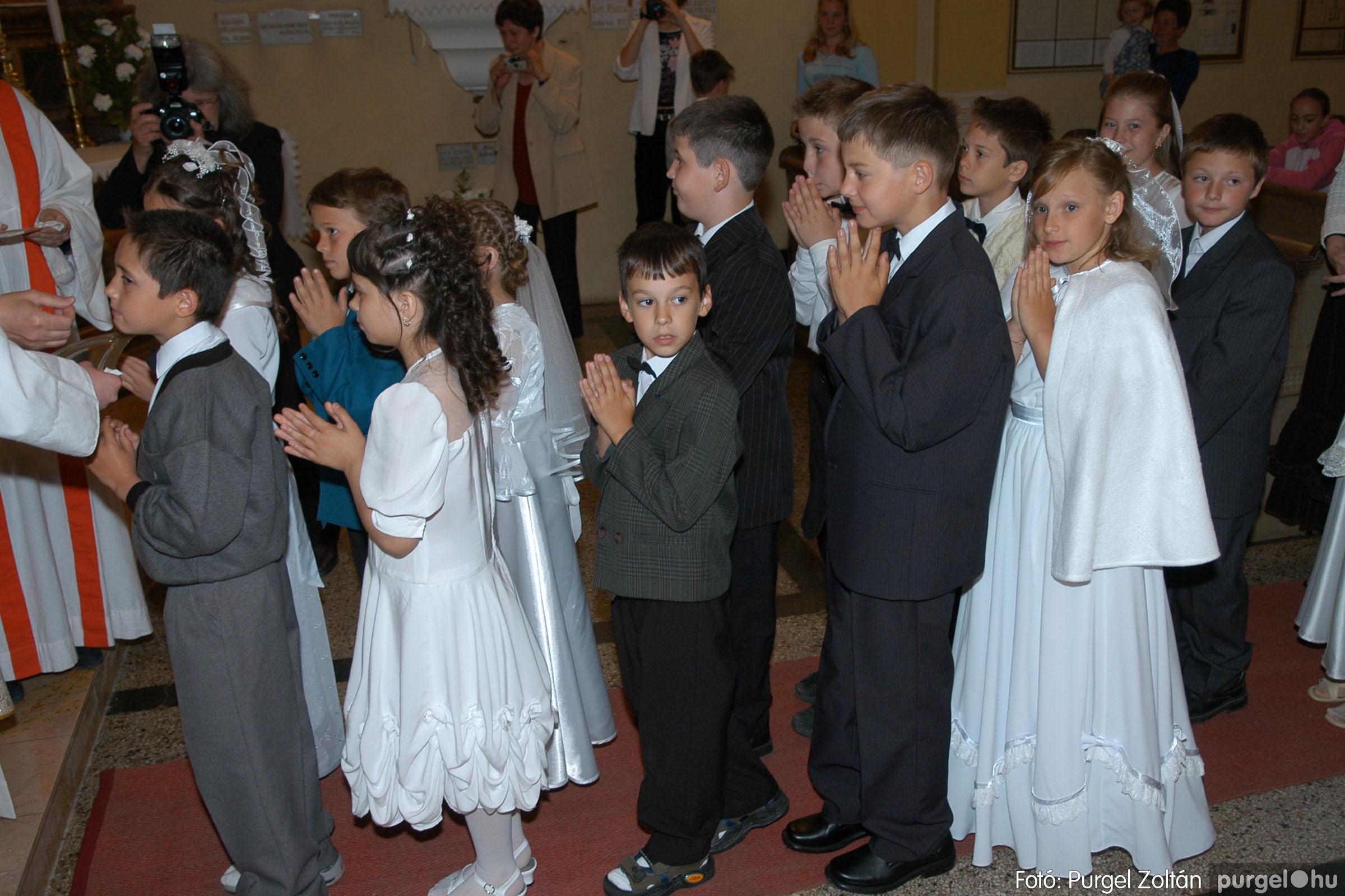 2006.05.21. 037 Kisboldogasszony templom elsőáldozás - Fotó:PURGEL ZOLTÁN© DSC_0275q.jpg
