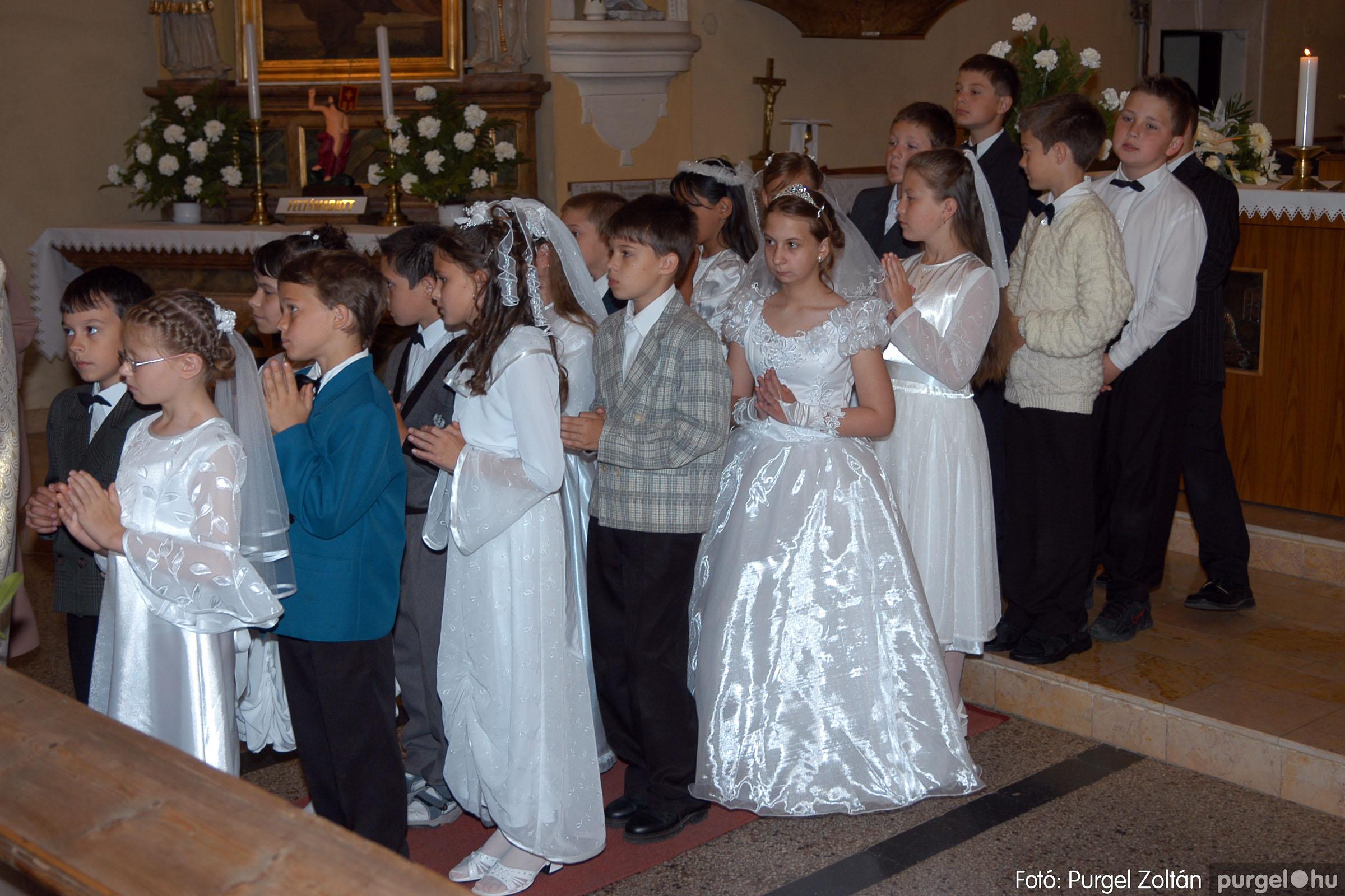 2006.05.21. 064 Kisboldogasszony templom elsőáldozás - Fotó:PURGEL ZOLTÁN© DSC_0332q.jpg