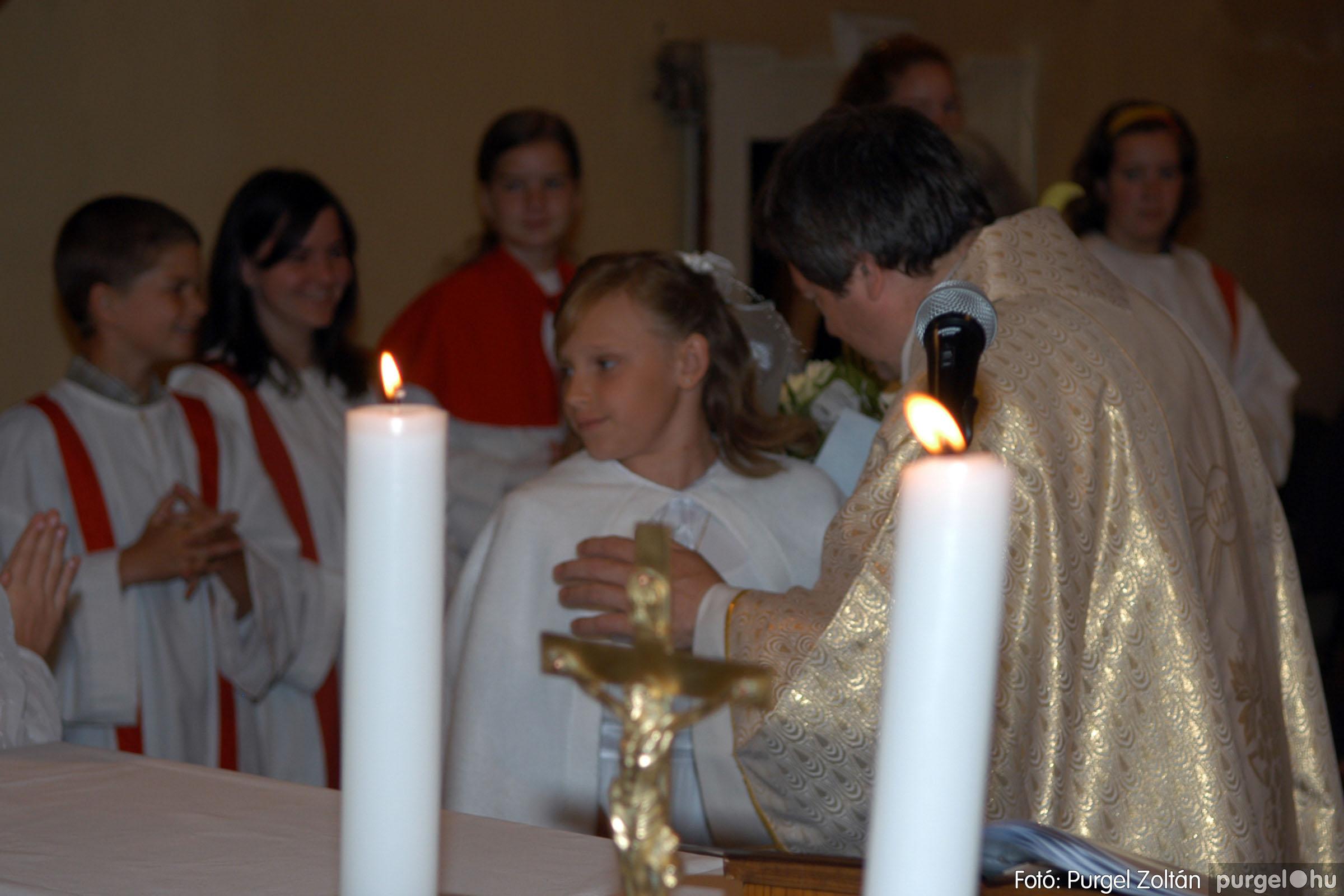 2006.05.21. 053 Kisboldogasszony templom elsőáldozás - Fotó:PURGEL ZOLTÁN© DSC_0311q.jpg