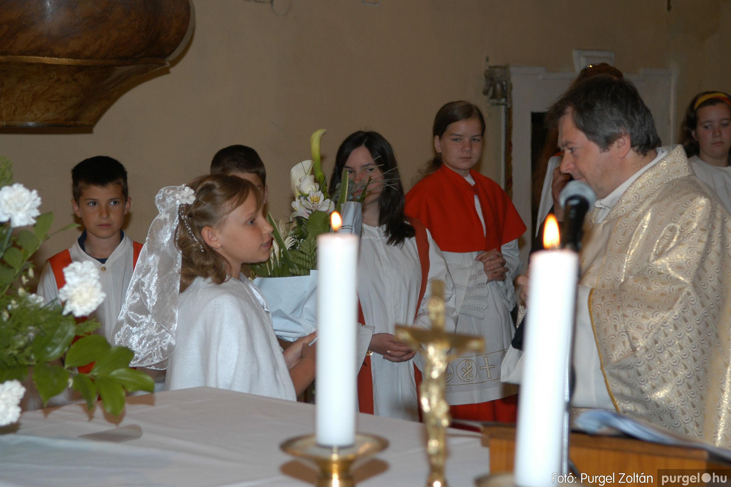 2006.05.21. 052 Kisboldogasszony templom elsőáldozás - Fotó:PURGEL ZOLTÁN© DSC_0306q.jpg