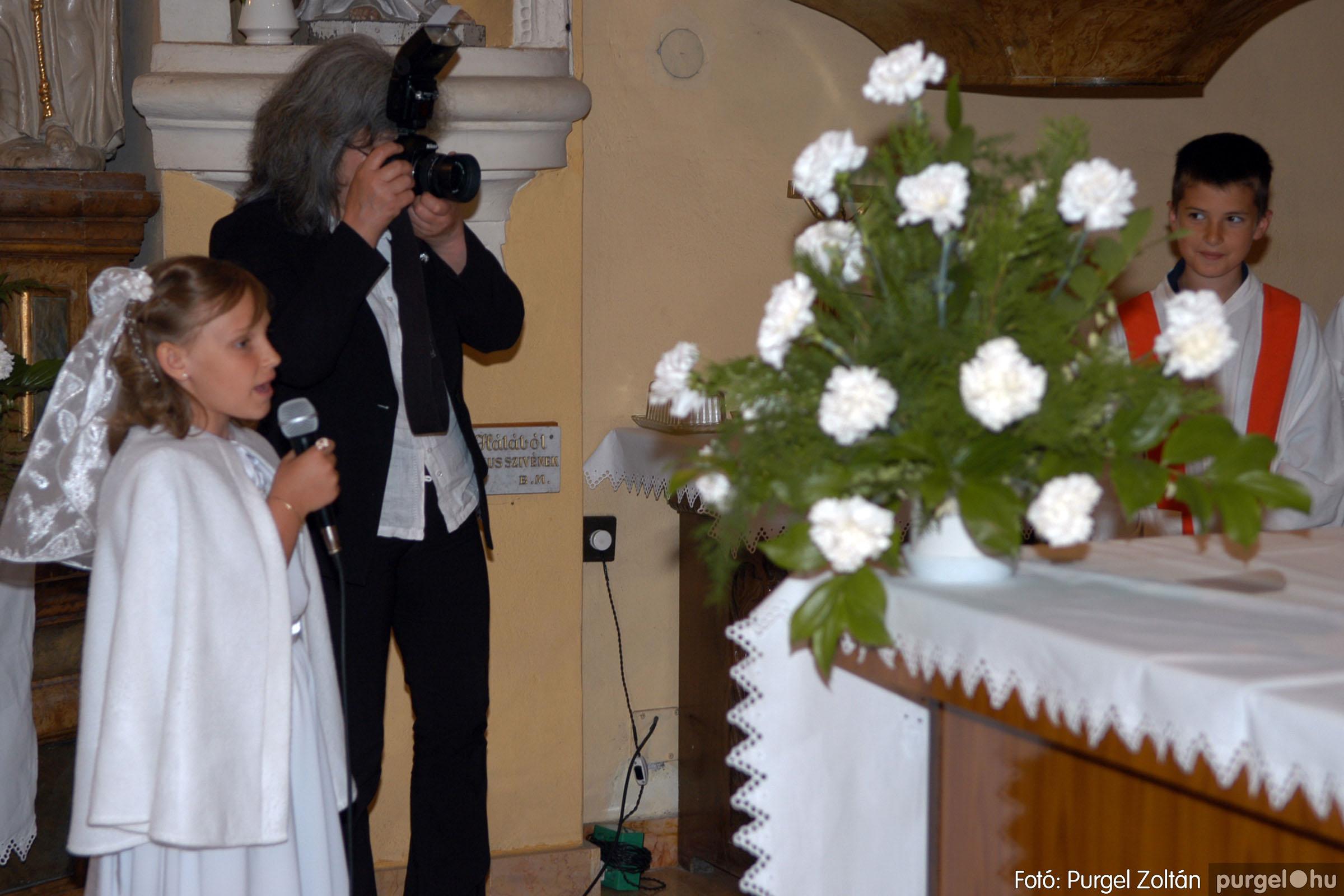 2006.05.21. 051 Kisboldogasszony templom elsőáldozás - Fotó:PURGEL ZOLTÁN© DSC_0304q.jpg