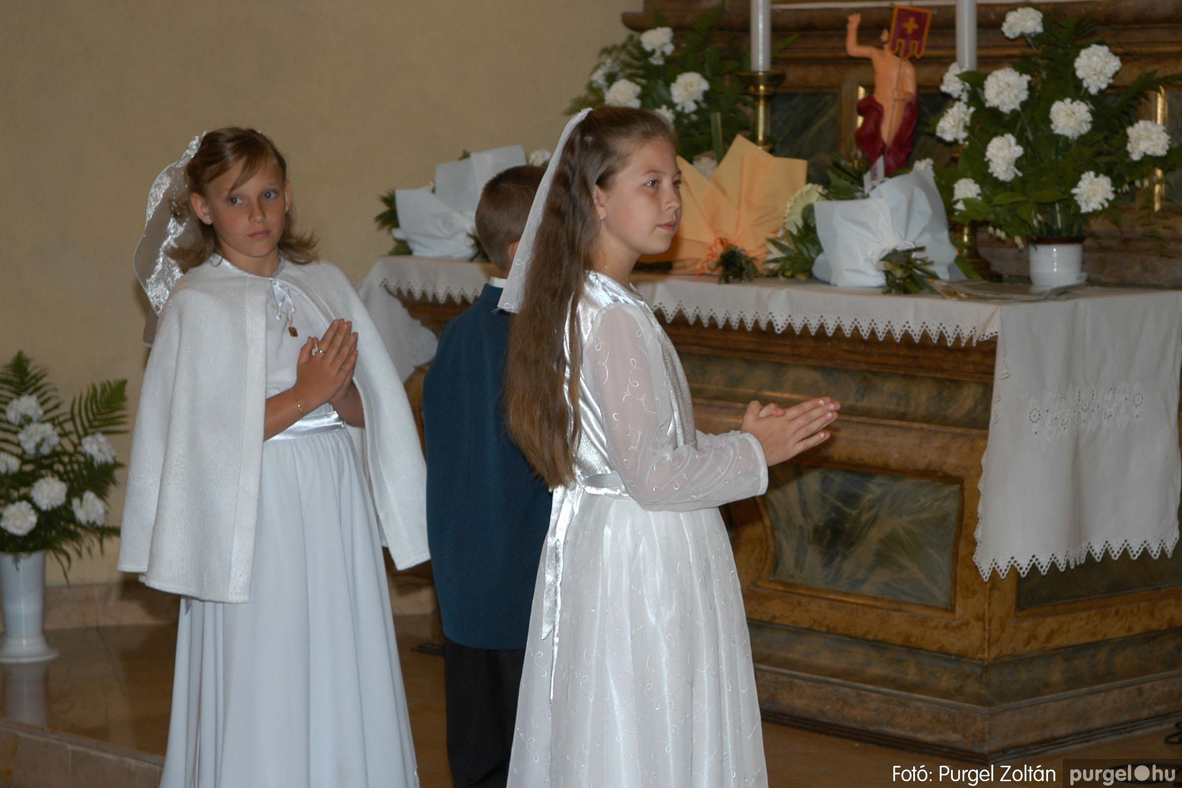2006.05.21. 044 Kisboldogasszony templom elsőáldozás - Fotó:PURGEL ZOLTÁN© DSC_0295q.jpg