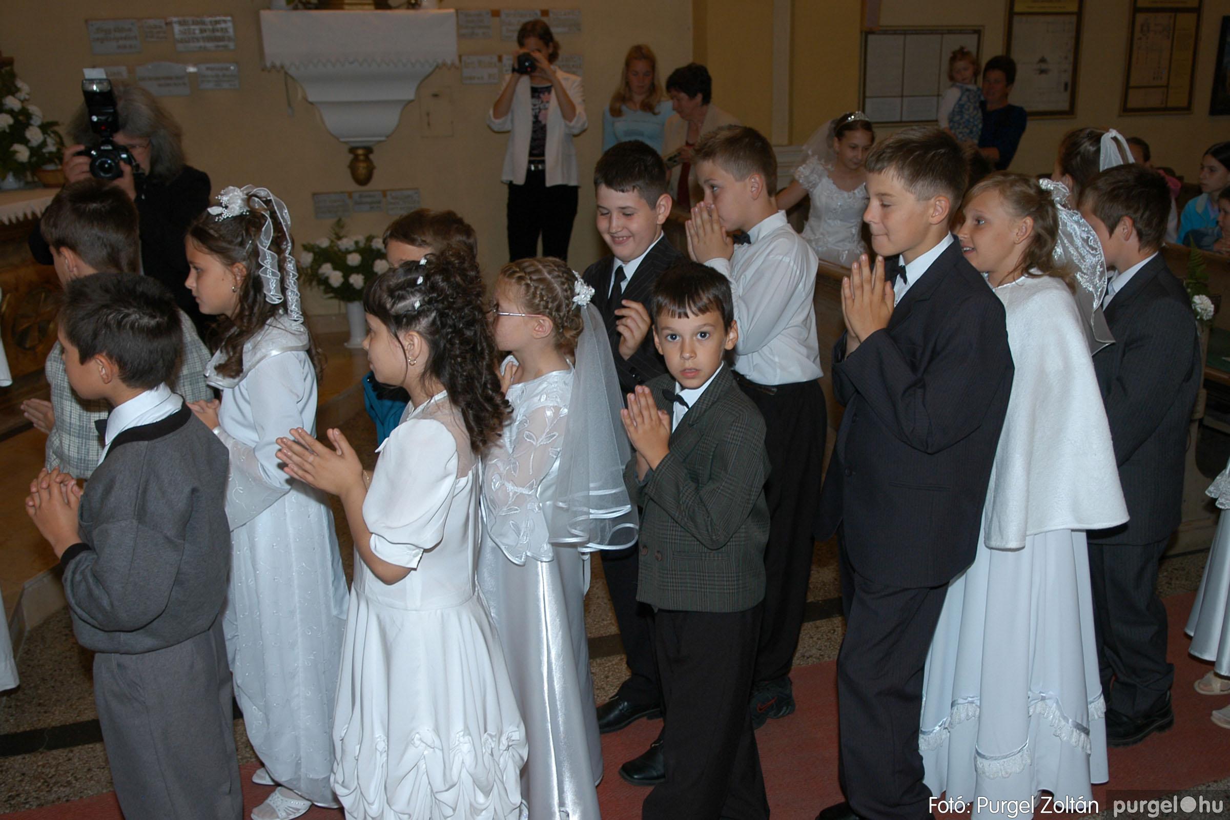 2006.05.21. 036 Kisboldogasszony templom elsőáldozás - Fotó:PURGEL ZOLTÁN© DSC_0274q.jpg