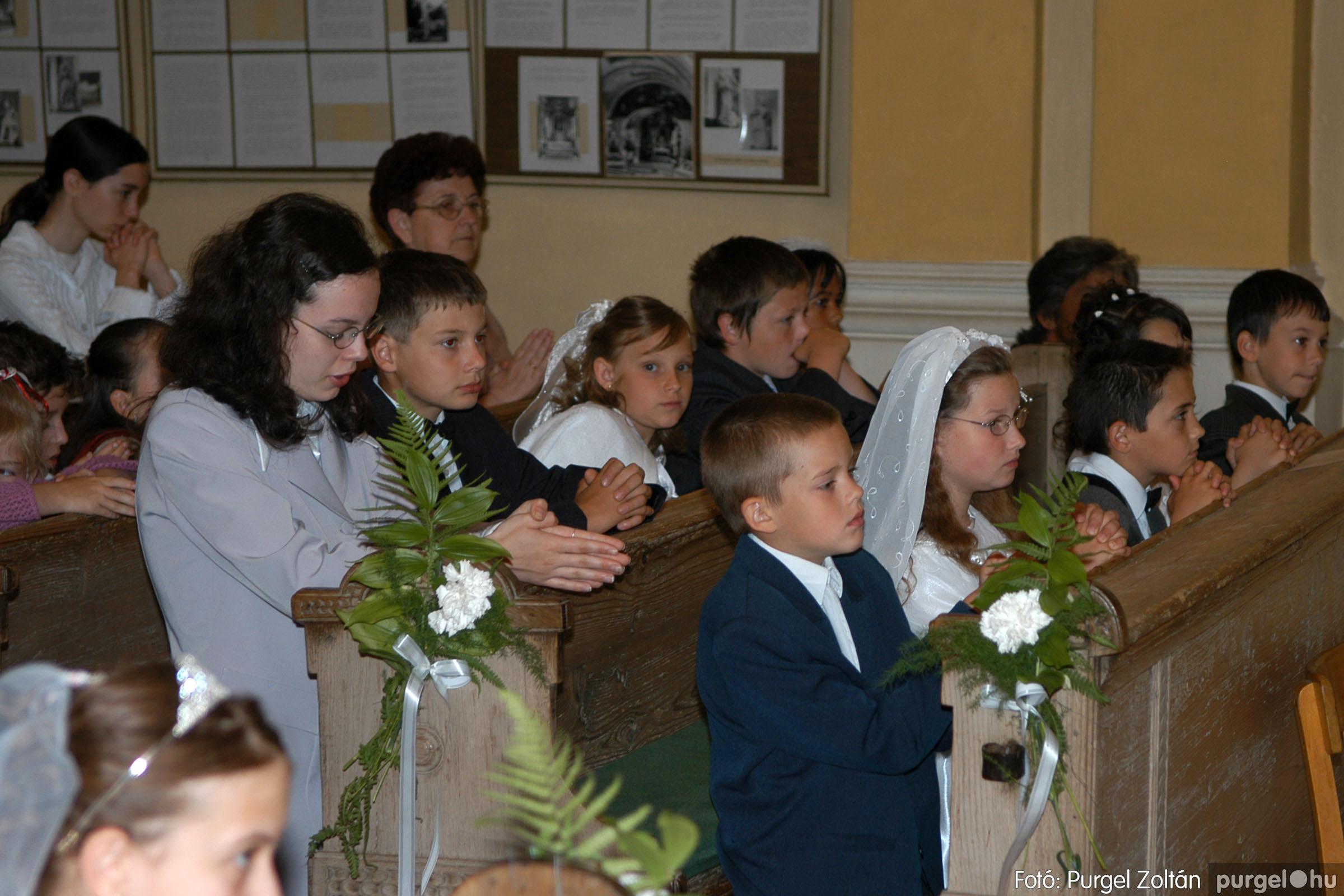 2006.05.21. 029 Kisboldogasszony templom elsőáldozás - Fotó:PURGEL ZOLTÁN© DSC_0264q.jpg
