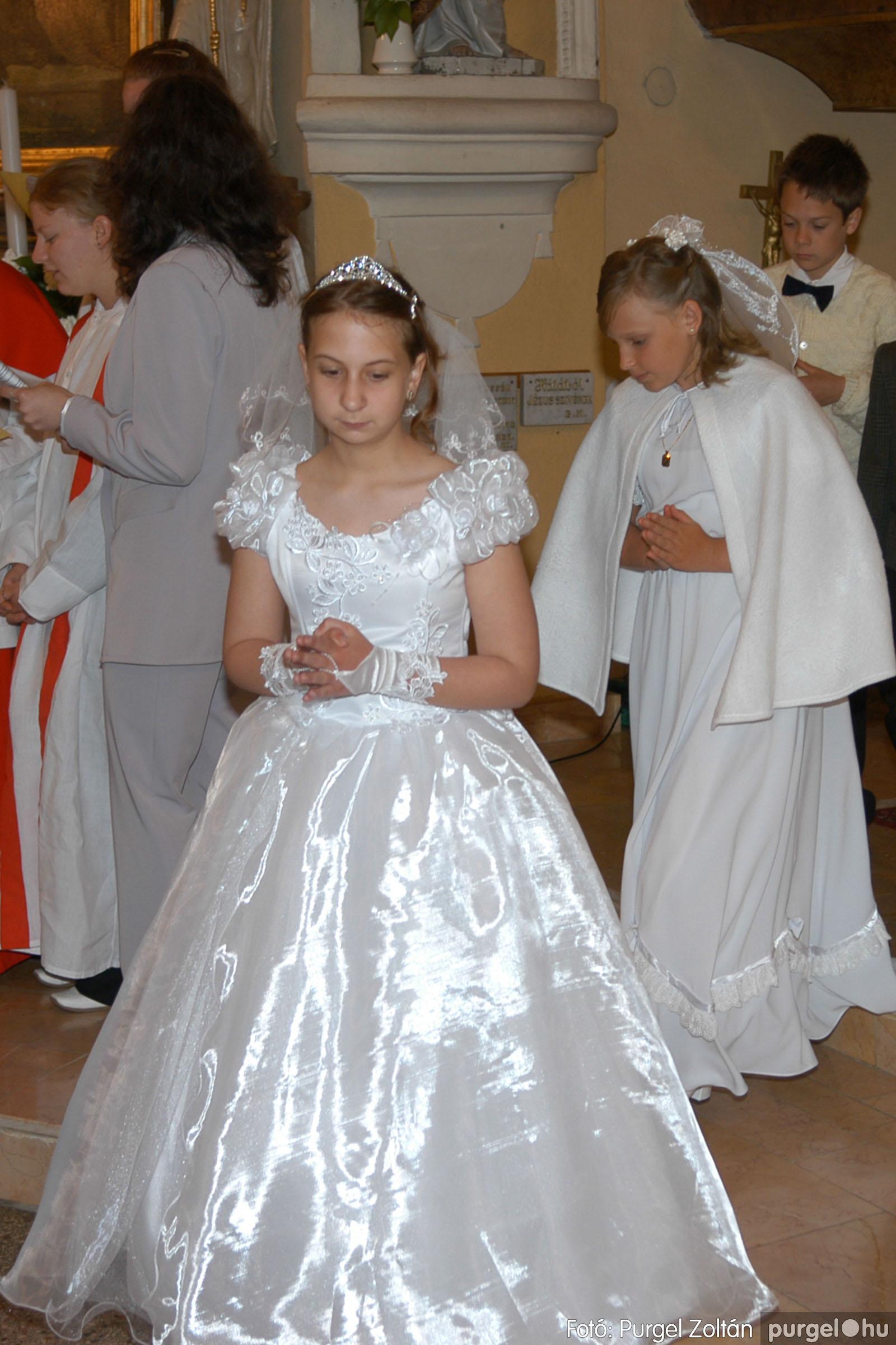 2006.05.21. 025 Kisboldogasszony templom elsőáldozás - Fotó:PURGEL ZOLTÁN© DSC_0260q.jpg