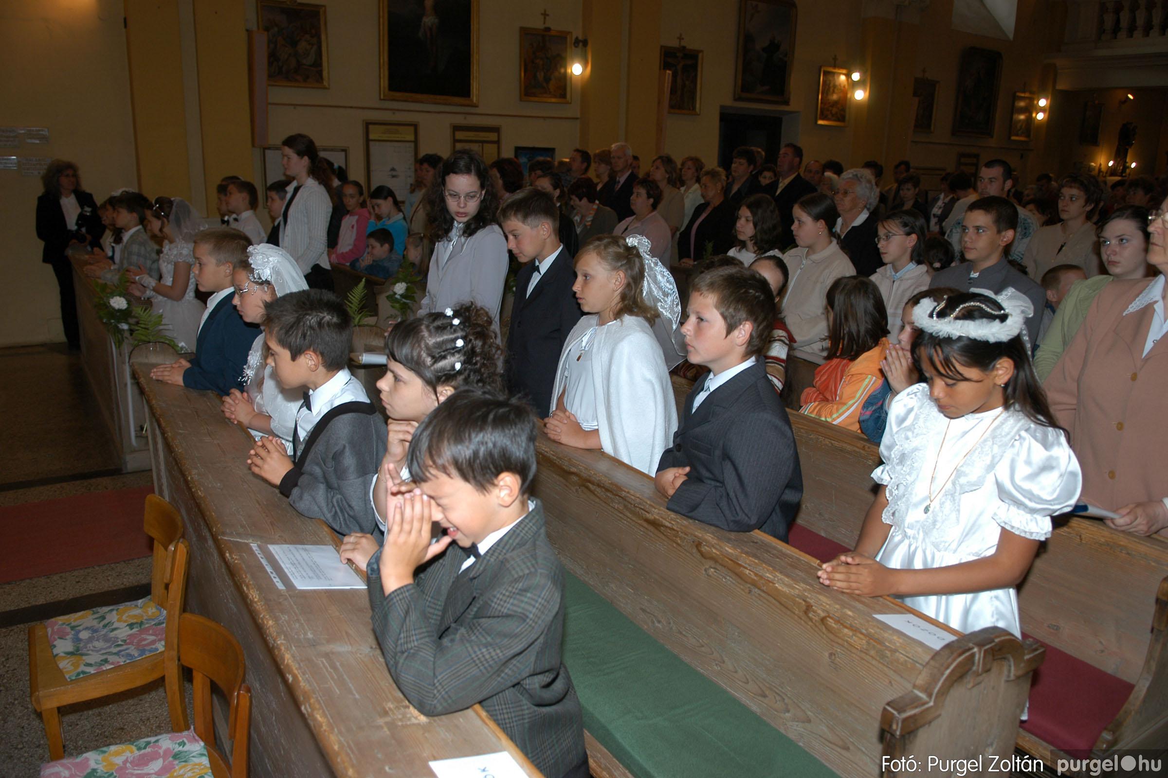 2006.05.21. 019 Kisboldogasszony templom elsőáldozás - Fotó:PURGEL ZOLTÁN© DSC_0249q.jpg