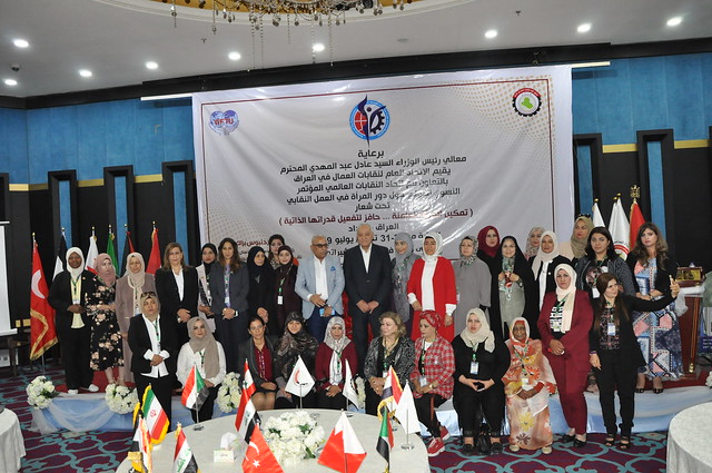 2019_07_30-31: WFTU-GFIW JOINT SEMINAR IN IRAQ