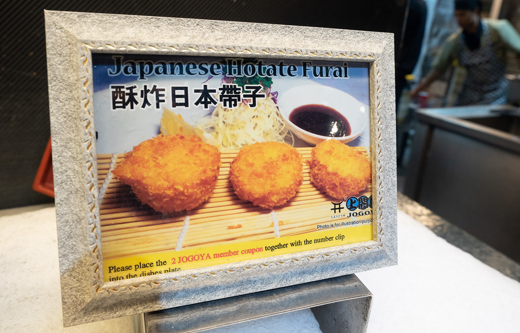Jogoya's Japanese fried scallop which need two Jogoya member coupons.