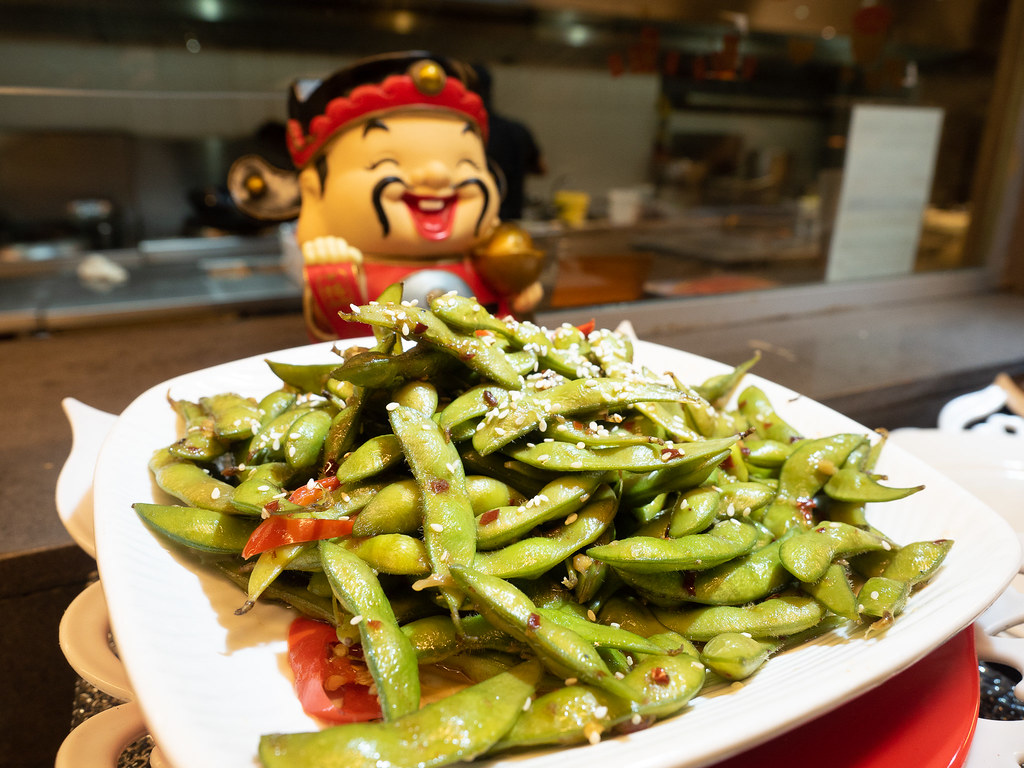 Fried edamame at the buffet Restaurant at Starhill Gallery, Kuala Lumpur