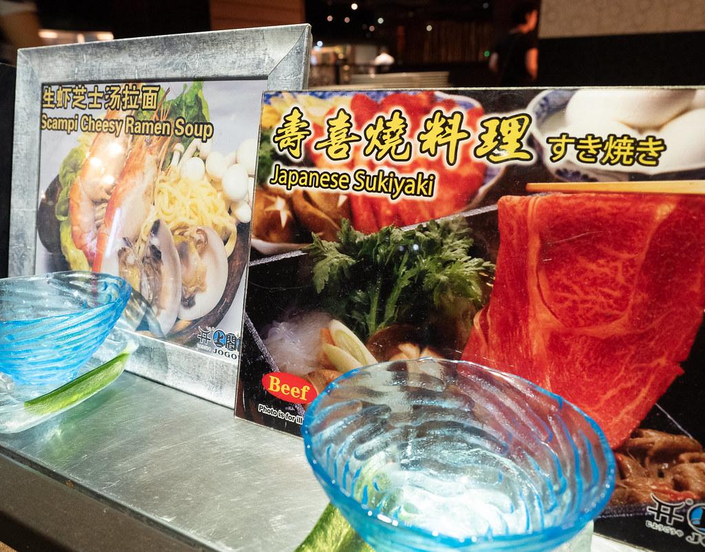 Jogoya Buffet's Japanese Sukiya and Cheese Ramen.