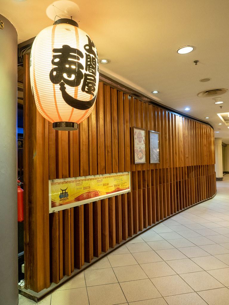 Beautiful exterior of Jogoya Buffet Restaurant at Starhill Gallery, Kuala Lumpur