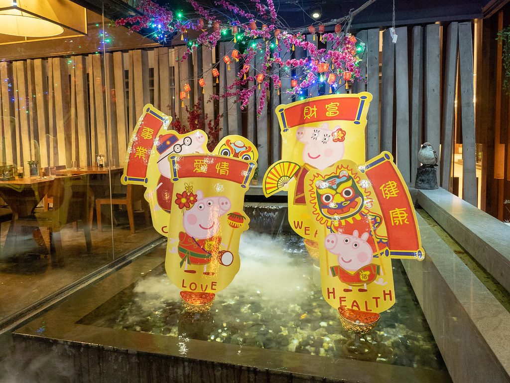It is the Chinese New Year of Pig at Jogoya
