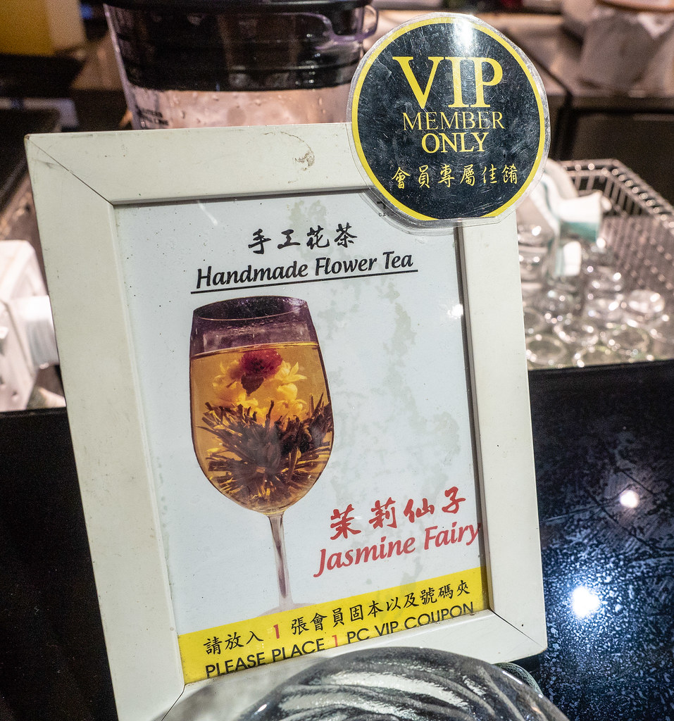 Handmade Flower Tea for VIP only