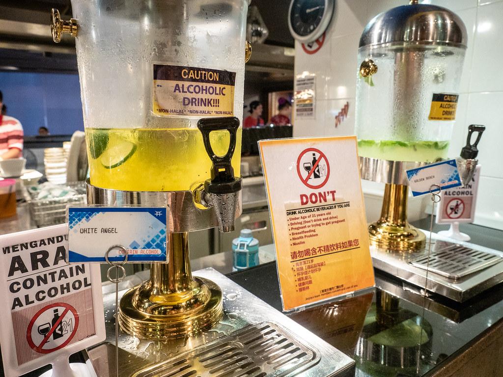 Jogoya Buffet Restaurant's alcoholic beverages.