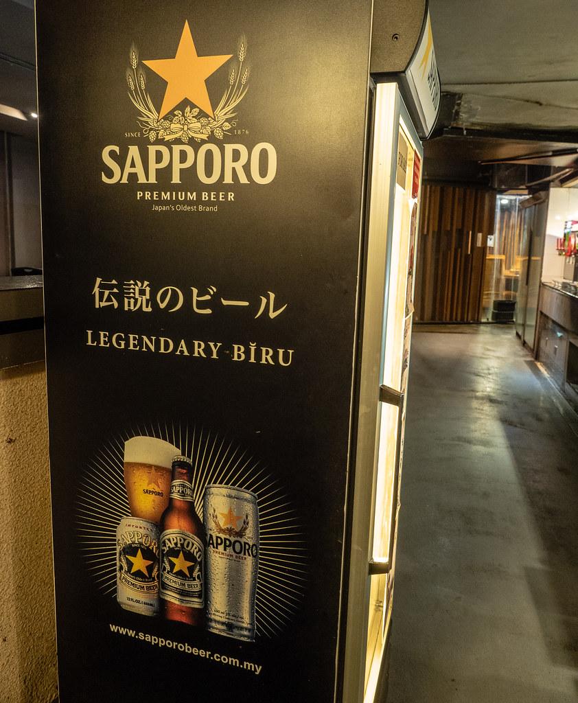 Japanese Premium Beer, Sapporo at Jogoya.