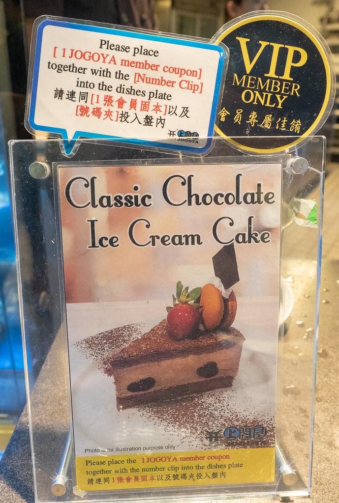 Jogoya Buffet's Classic Ice Cream Chocolate Cake.