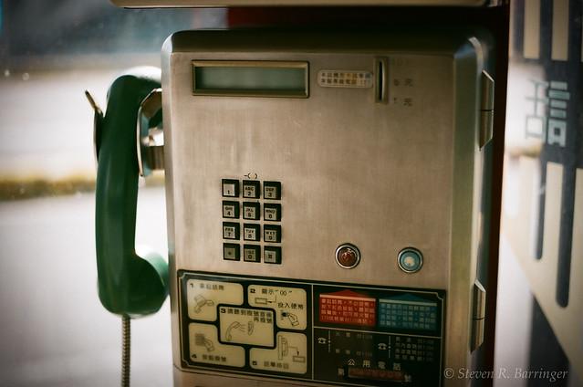 rarely a call made