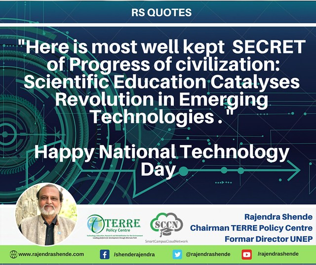 RS National Technology Day