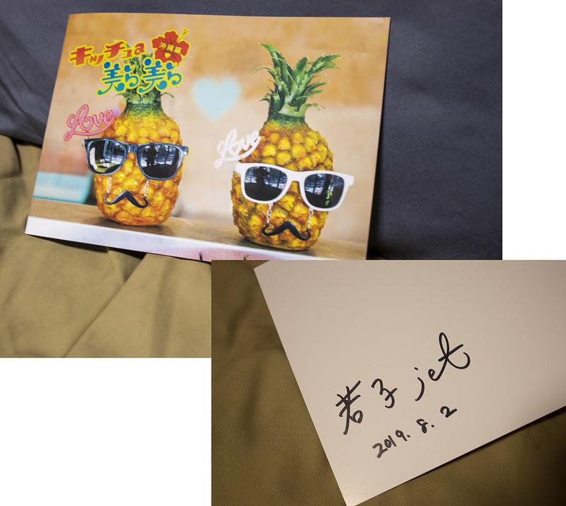 キッチュa 美ら美ら♡沖縄編 若子jet写真展 オリンパスギャラリー
