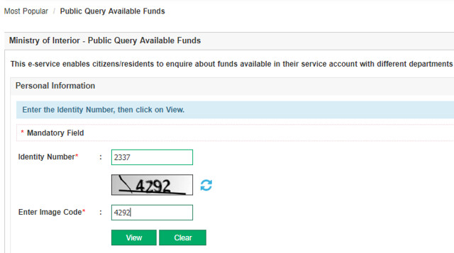 073 How to check available funds on Iqama through MOI 02