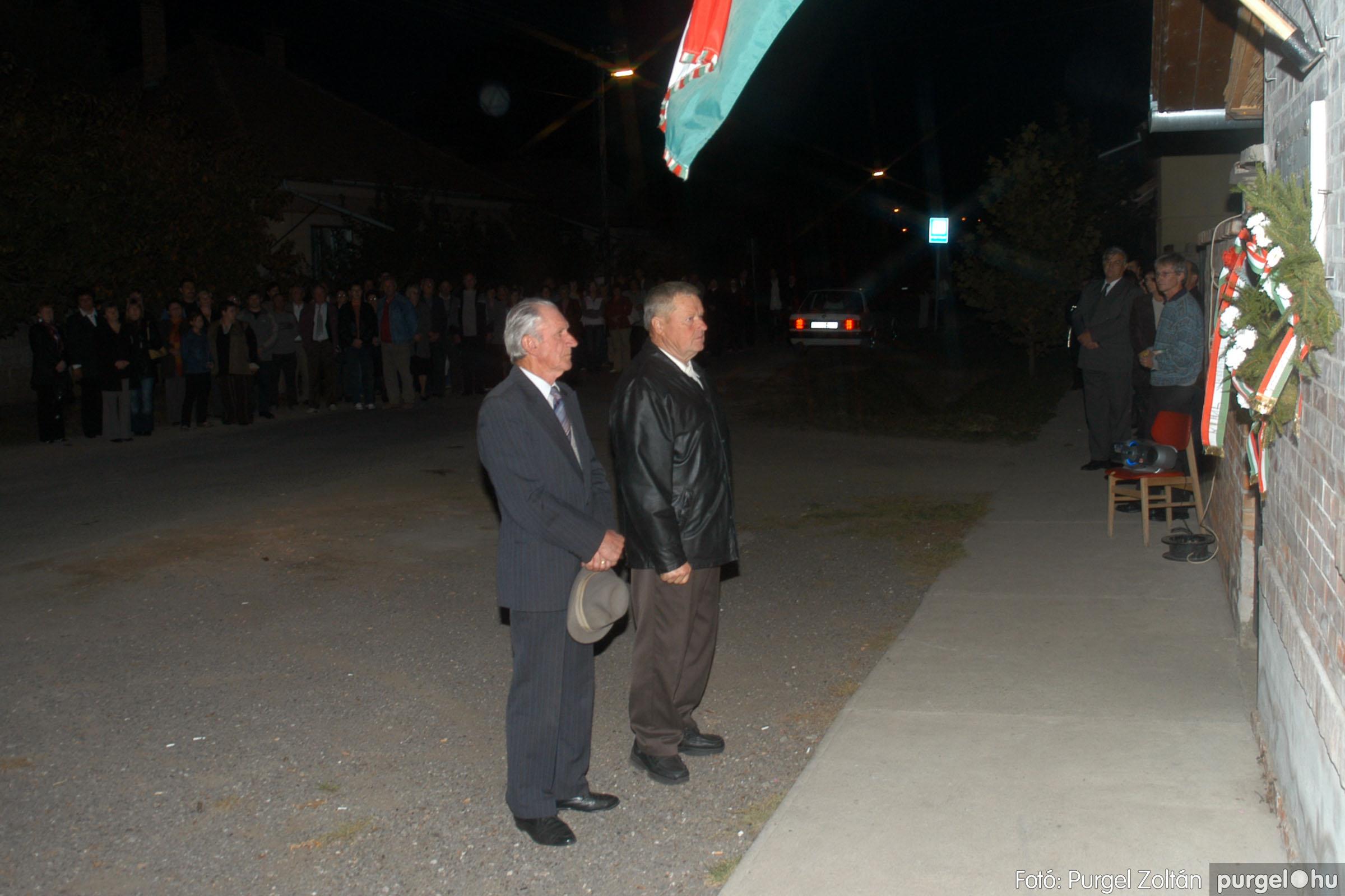 2006.10.23. 024 Október 23-i ünnepség - Fotó:PURGEL ZOLTÁN© DSC_0025q.jpg