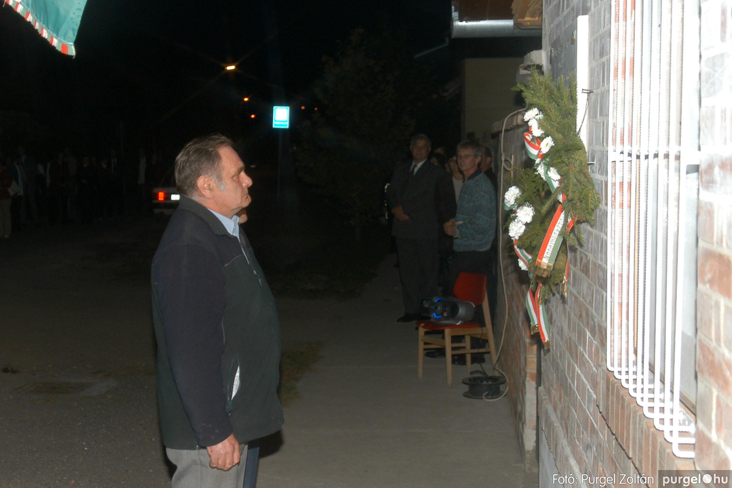 2006.10.23. 022 Október 23-i ünnepség - Fotó:PURGEL ZOLTÁN© DSC_0023q.jpg
