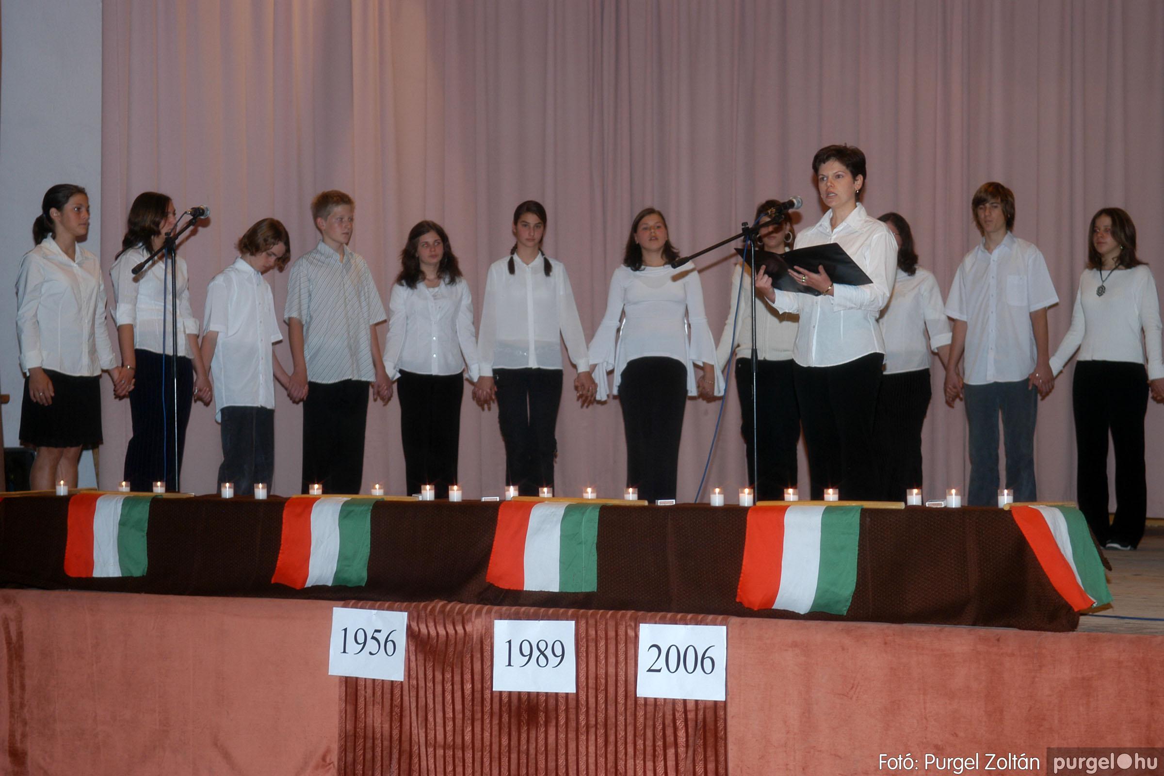 2006.10.23. 018 Október 23-i ünnepség - Fotó:PURGEL ZOLTÁN© DSC_0019q.jpg