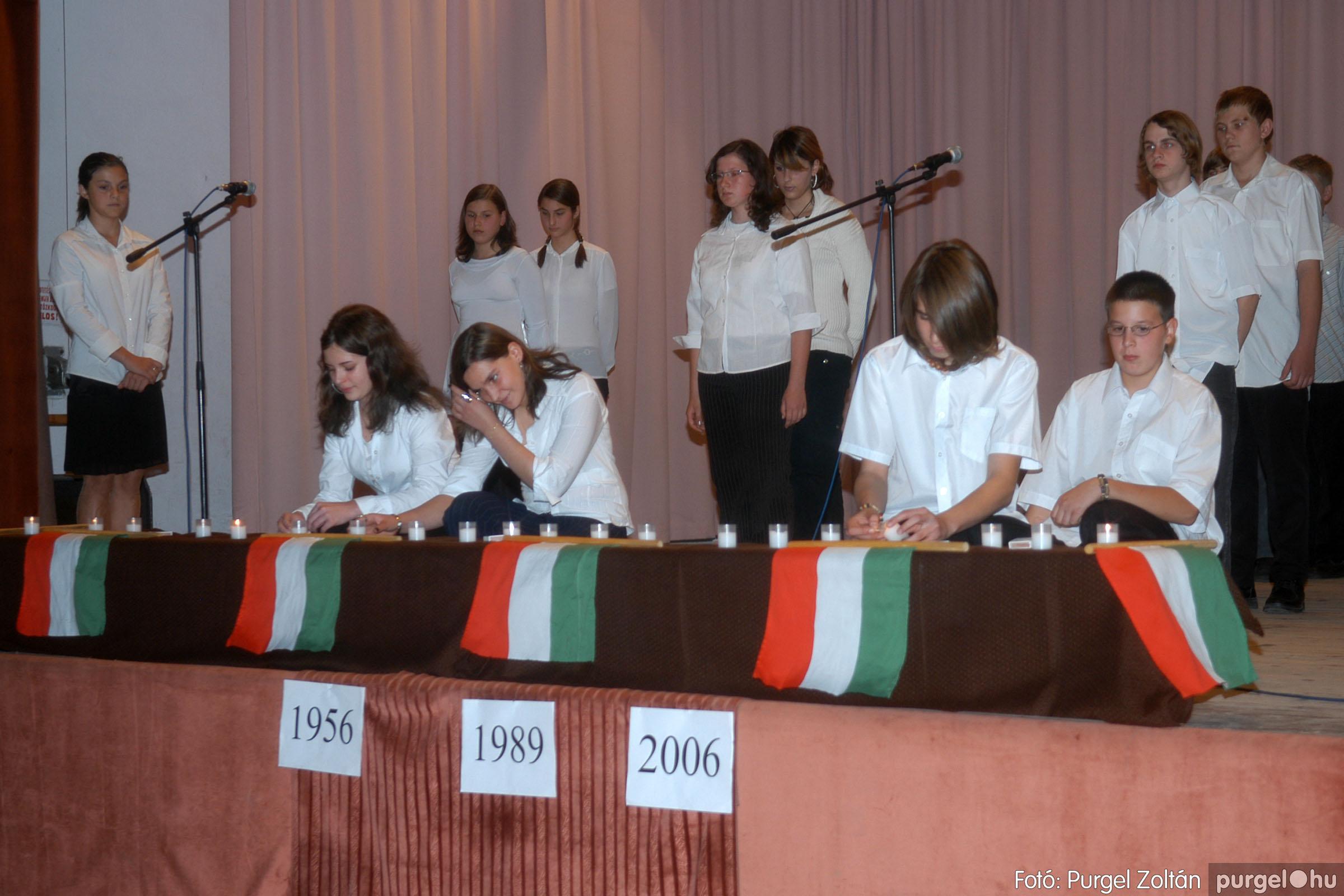 2006.10.23. 009 Október 23-i ünnepség - Fotó:PURGEL ZOLTÁN© DSC_0010q.jpg