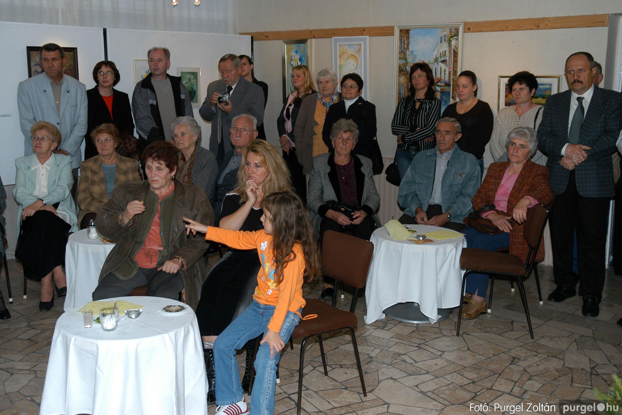 2006.10.23. 004 Október 23-i ünnepség - Fotó:PURGEL ZOLTÁN© DSC_0004q.jpg