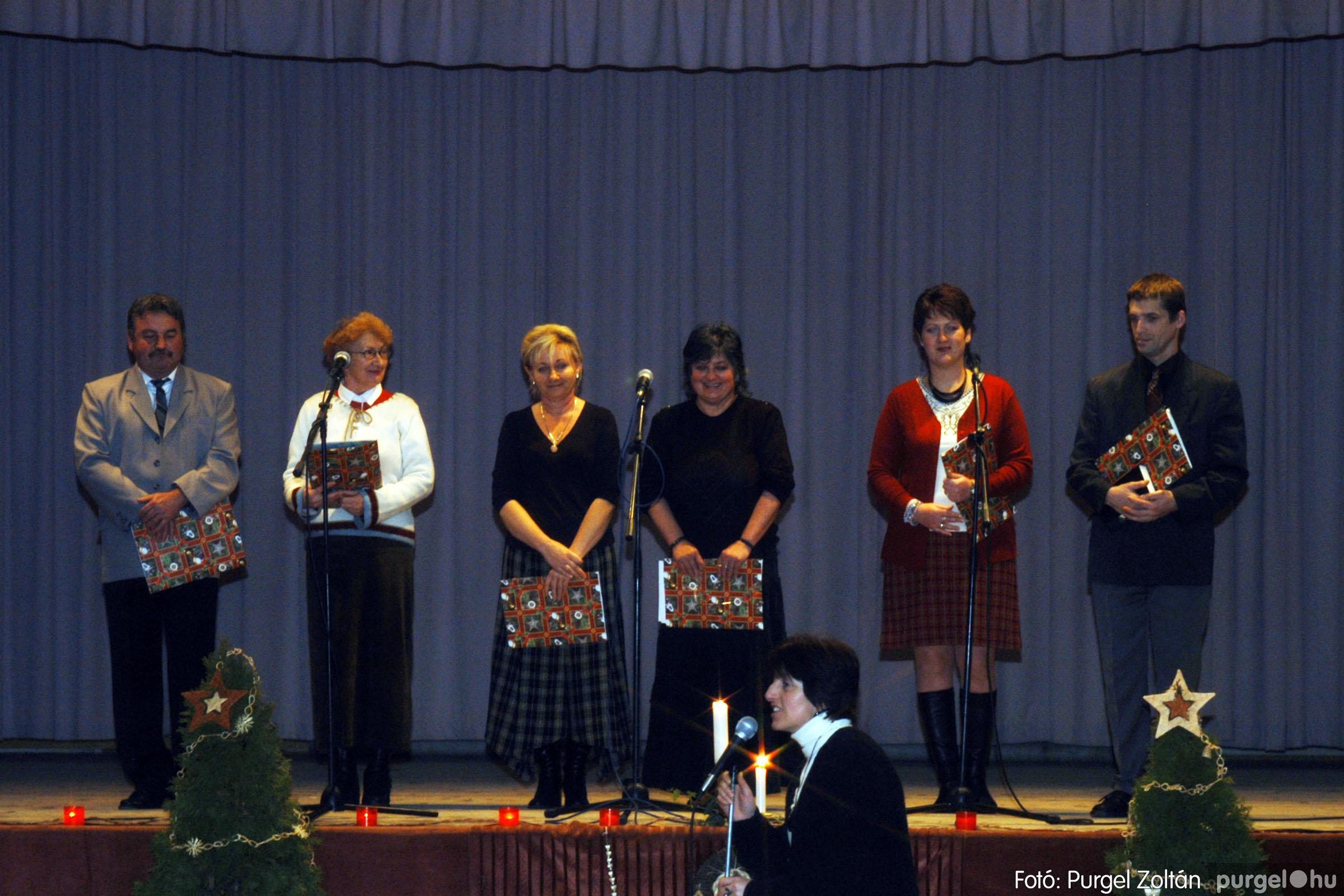 2006.12.12. 002 Klubkarácsony a Művelődési Házban - Fotó:PURGEL ZOLTÁN© DSC_0164q.jpg