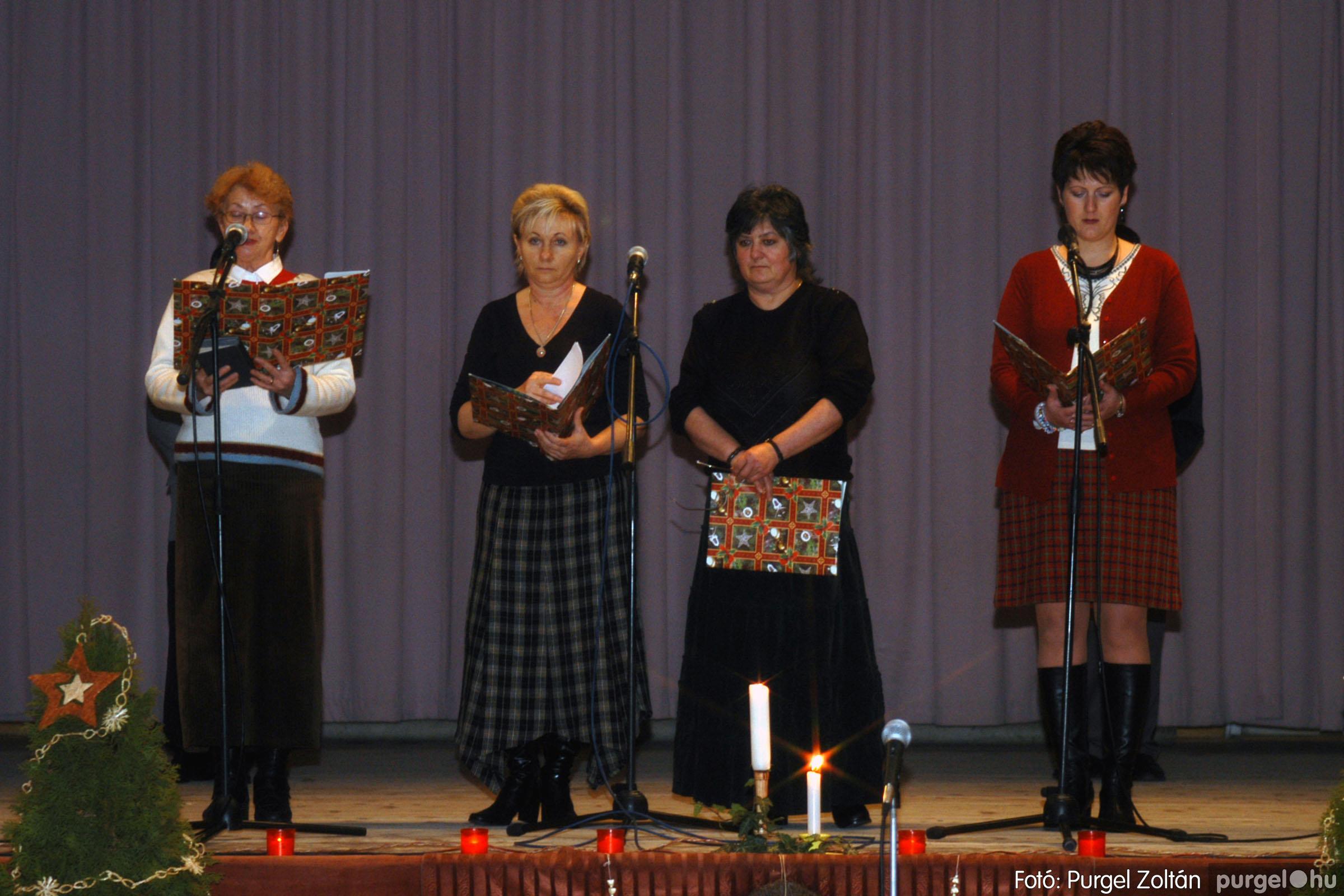 2006.12.12. 001 Klubkarácsony a Művelődési Házban - Fotó:PURGEL ZOLTÁN© DSC_0163q.jpg