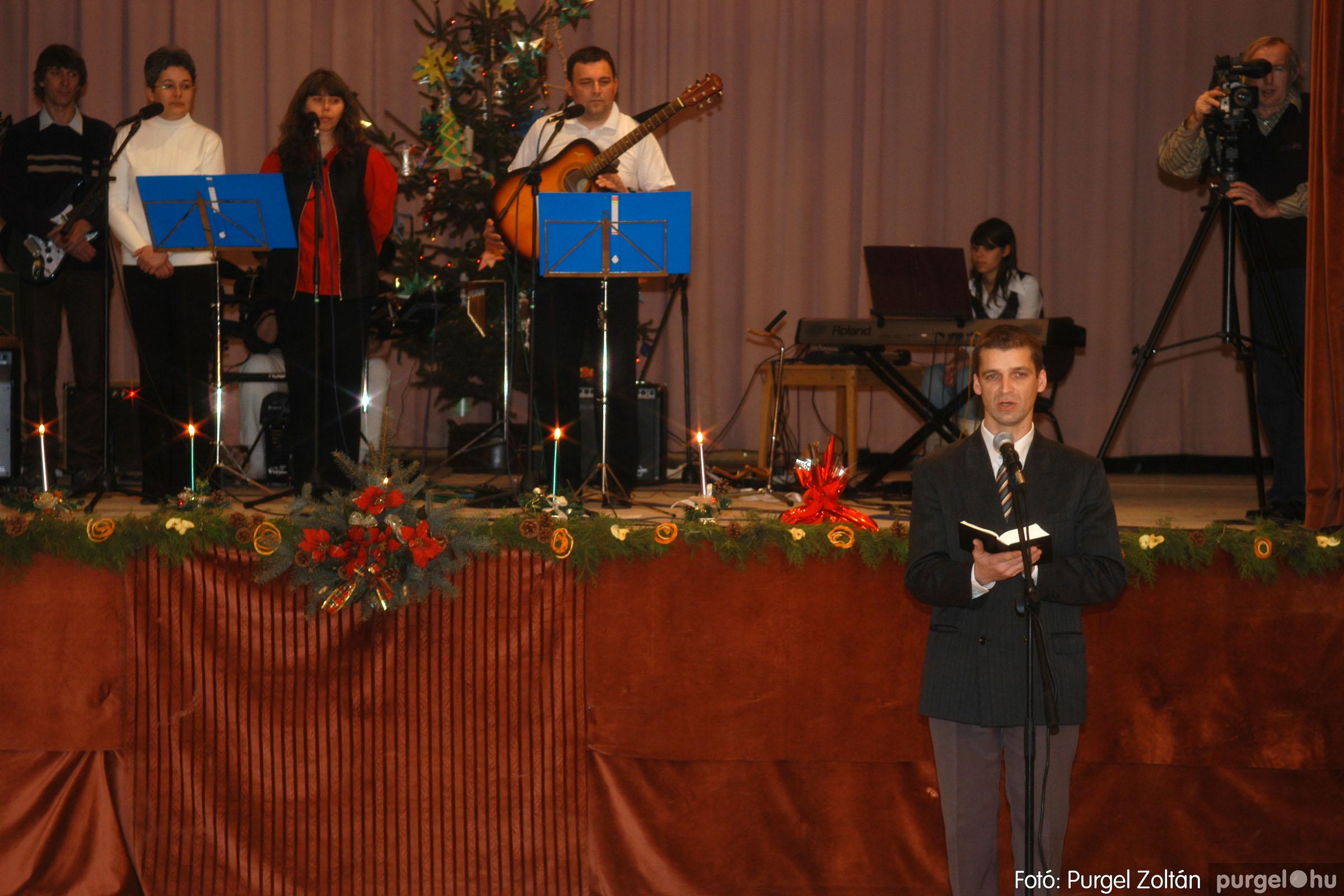 2006.12.22. 006 Kultúrapártolók karácsonya - Fotó:PURGEL ZOLTÁN© DSC_0223q.jpg