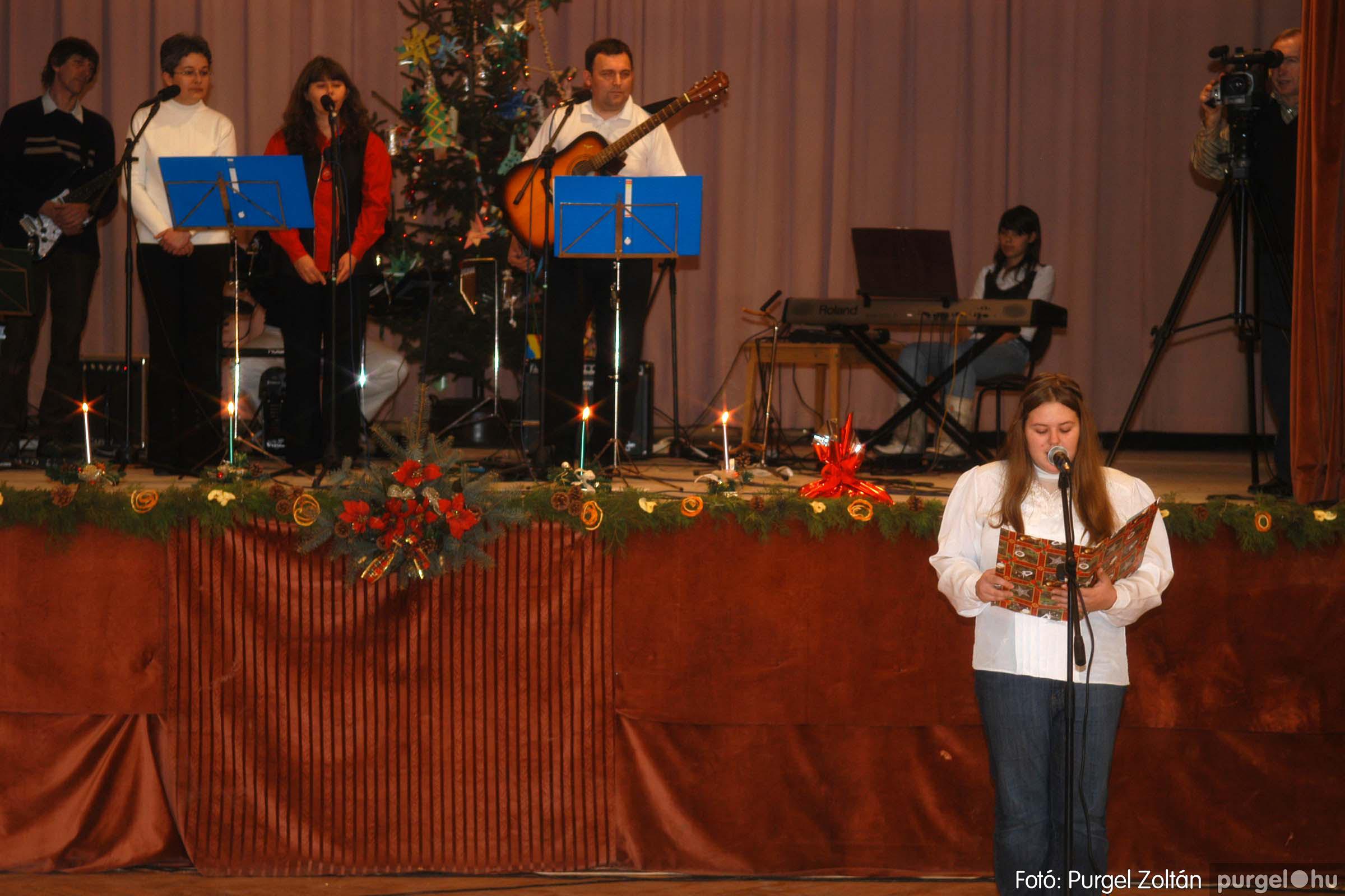 2006.12.22. 010 Kultúrapártolók karácsonya - Fotó:PURGEL ZOLTÁN© DSC_0227q.jpg