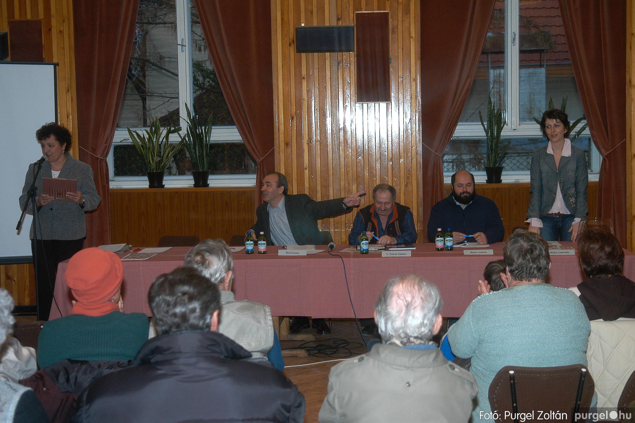2007.02.20. 002 Délvilág megyejáró - Fotó:PURGEL ZOLTÁN© DSC_0065q.jpg