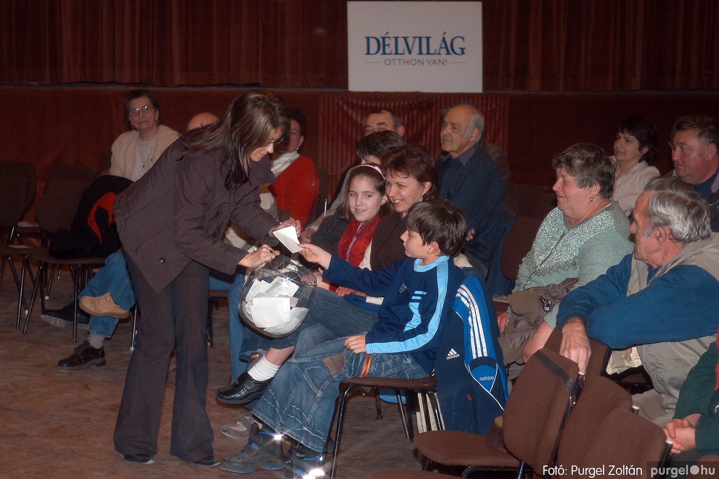 2007.02.20. 016 Délvilág megyejáró - Fotó:PURGEL ZOLTÁN© DSC_0083q.jpg