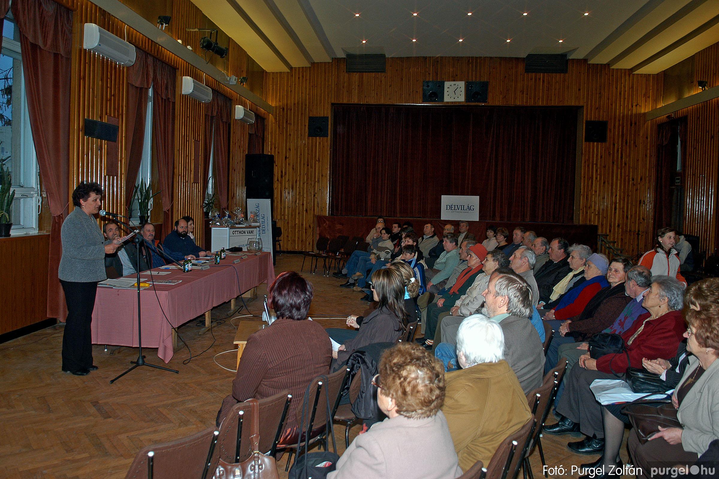 2007.02.20. 001 Délvilág megyejáró - Fotó:PURGEL ZOLTÁN© DSC_0064q.jpg