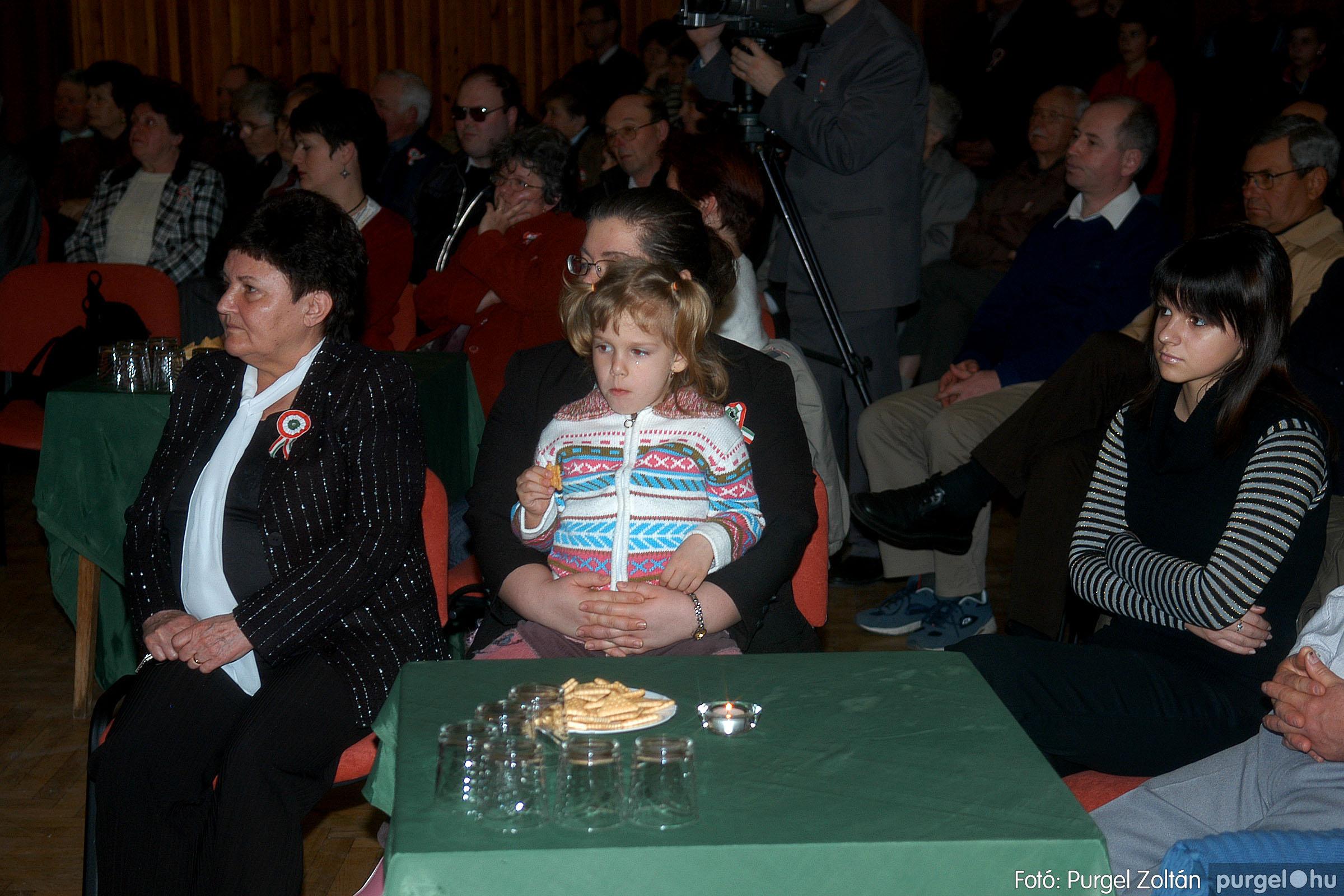 2007.03.14. 015 Március 15-i ünnepség - Fotó:PURGEL ZOLTÁN© DSC_0431q.jpg