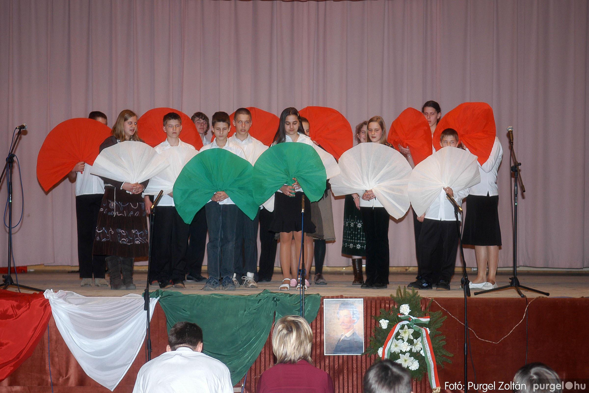 2007.03.14. 010 Március 15-i ünnepség - Fotó:PURGEL ZOLTÁN© DSC_0423q.jpg
