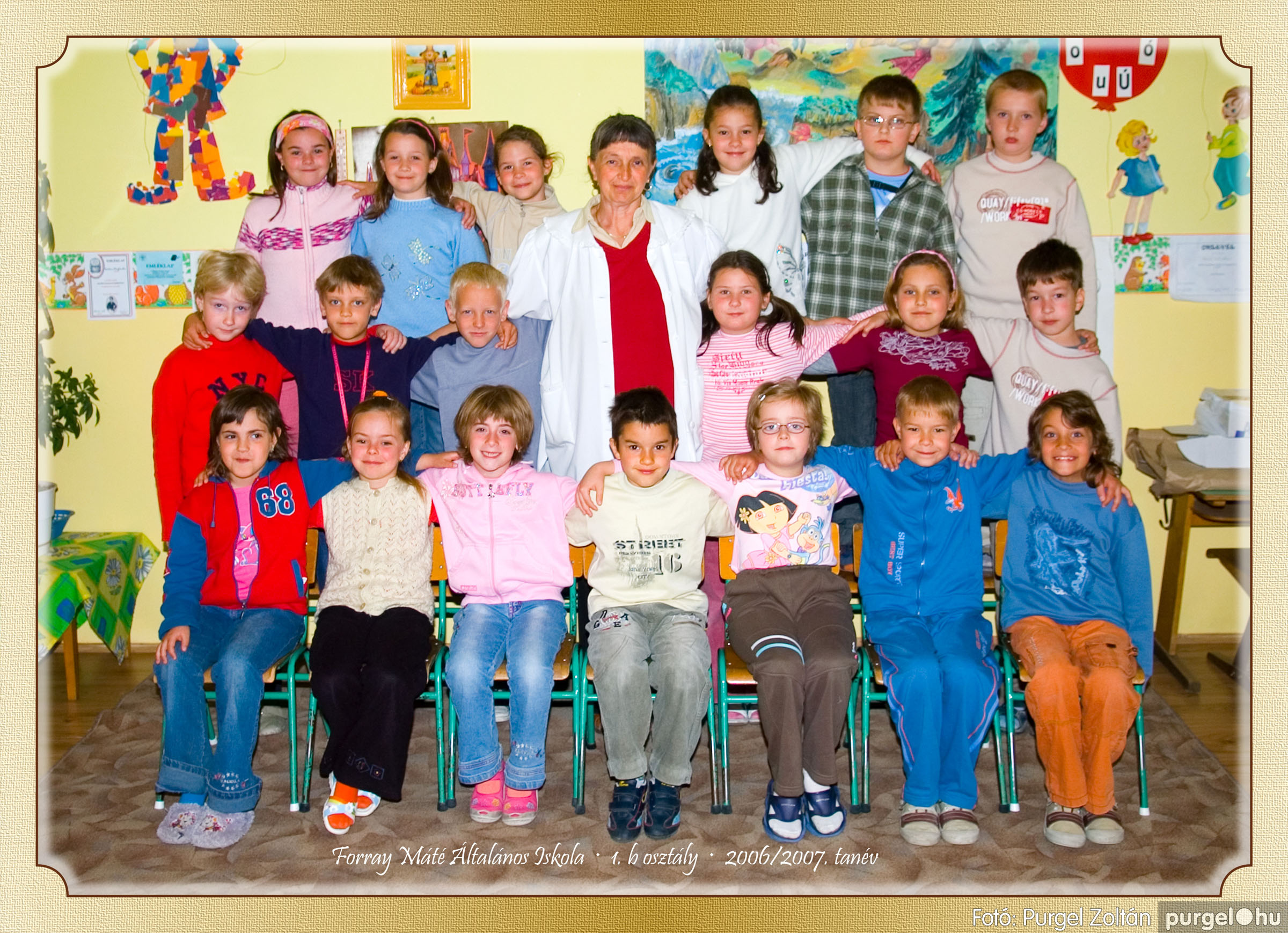 2007.03.20-06.01. 003 Forray Máté Általános Iskola osztályképek 2007. - Fotó:PURGEL ZOLTÁN© 1bvidám.jpg