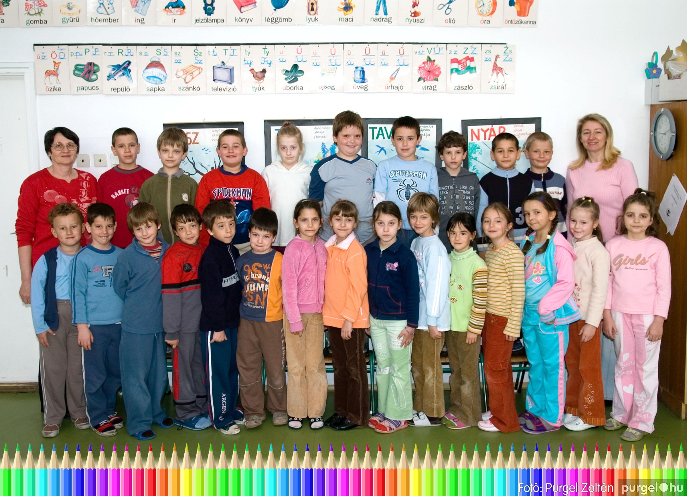 2007.03.20-06.01. 001 Forray Máté Általános Iskola osztályképek 2007. - Fotó:PURGEL ZOLTÁN© DSC_0107.jpg