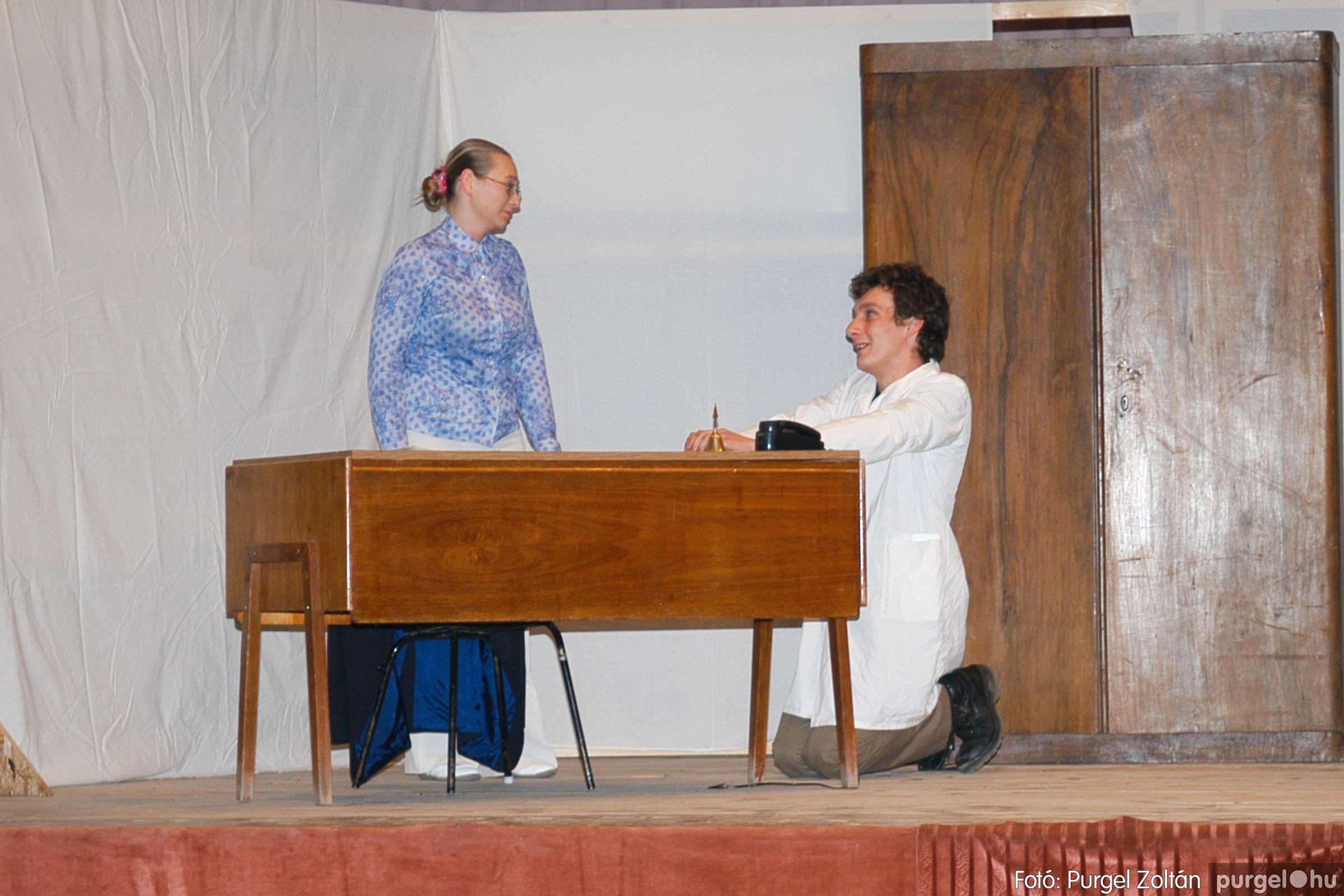 2007.04.01. 006 Vidám komédiák a Tűzköves Színjátszó Körrel - Fotó:PURGEL ZOLTÁN© DSC_0115q.jpg