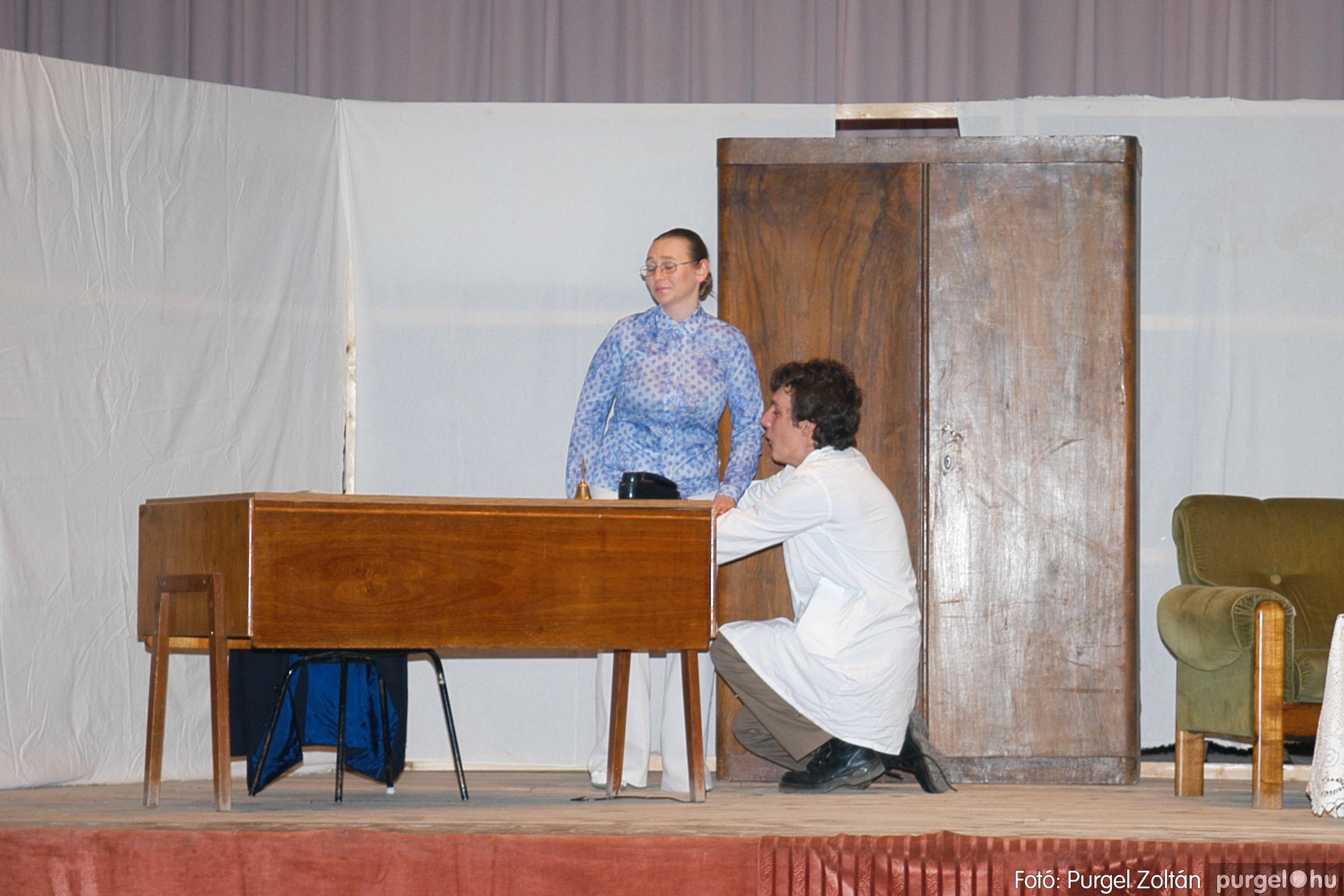 2007.04.01. 005 Vidám komédiák a Tűzköves Színjátszó Körrel - Fotó:PURGEL ZOLTÁN© DSC_0114q.jpg