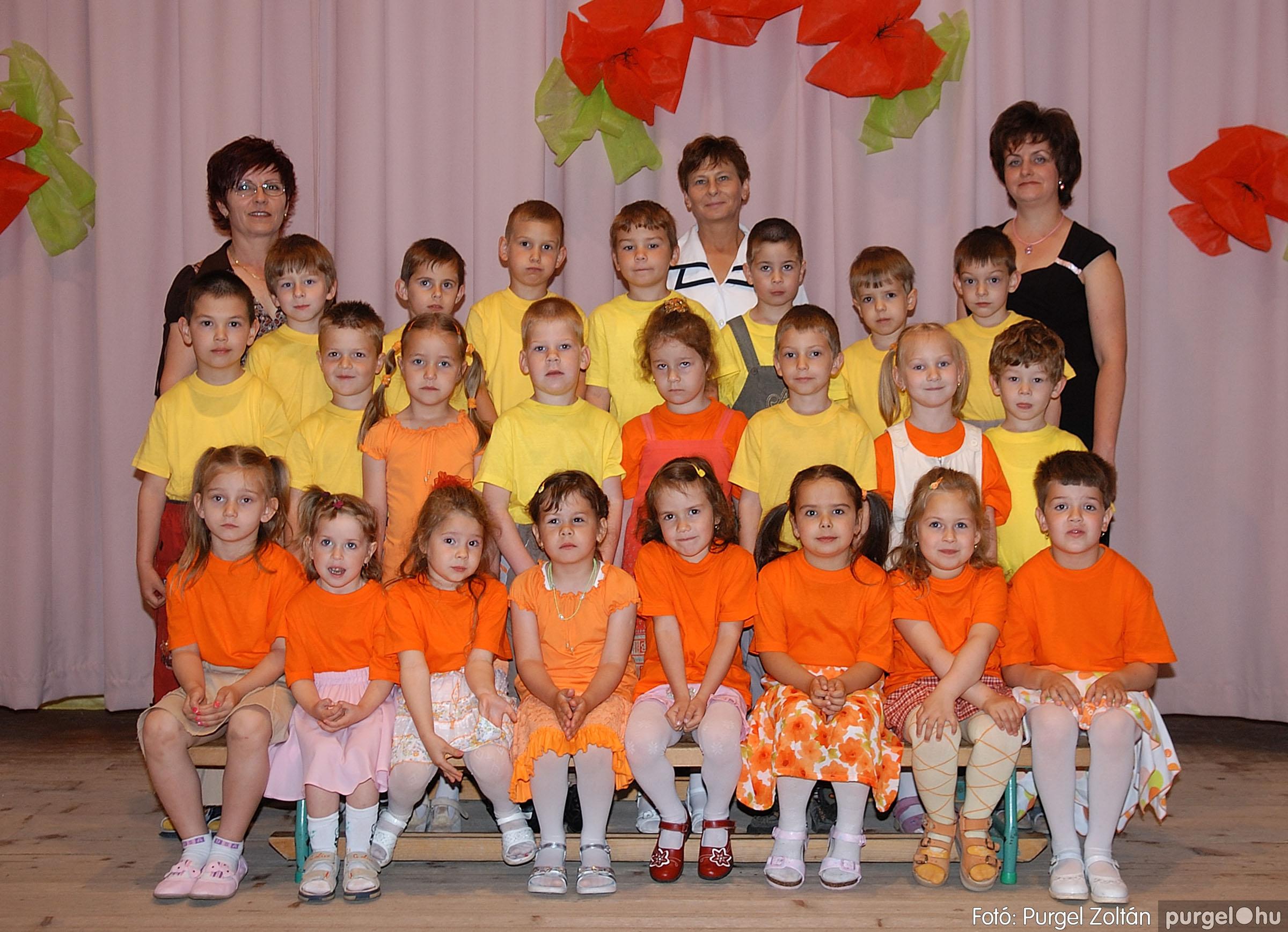 2007.05.10-19. 012 Kurca-parti Óvoda csoportképek 2007. - Fotó:PURGEL ZOLTÁN© 354MenőManó.jpg