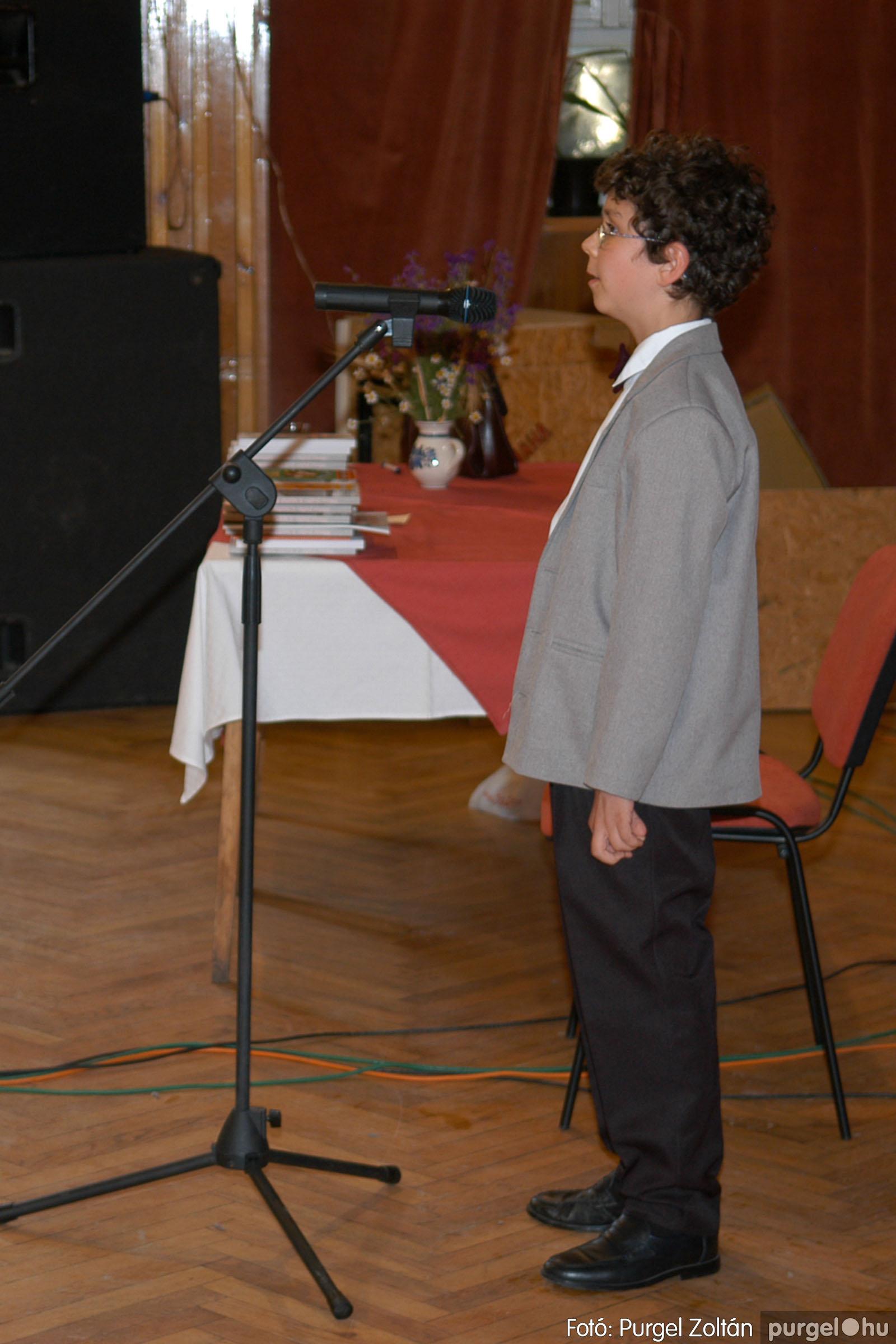 2007.06.03. 024 A tanító öröksége című könyv bemutatása Vértes Judittal - Fotó:PURGEL ZOLTÁN© DSC_0490q.jpg