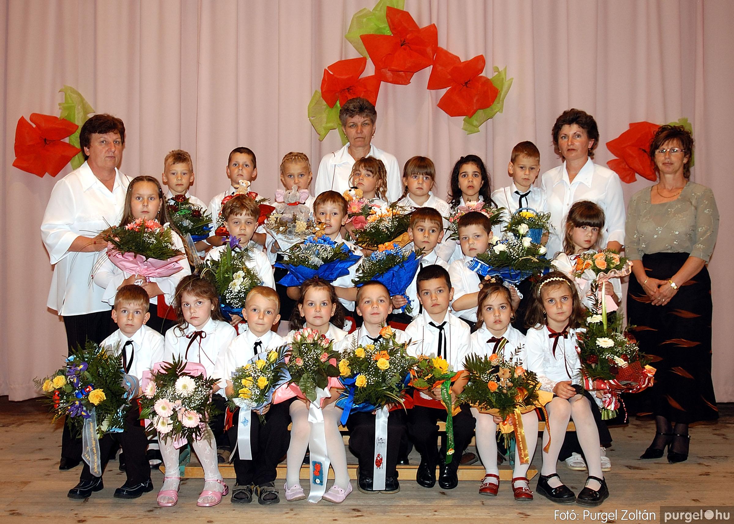2007.05.10-19. 016 Kurca-parti Óvoda csoportképek 2007. - Fotó:PURGEL ZOLTÁN© 454Napsugár.jpg