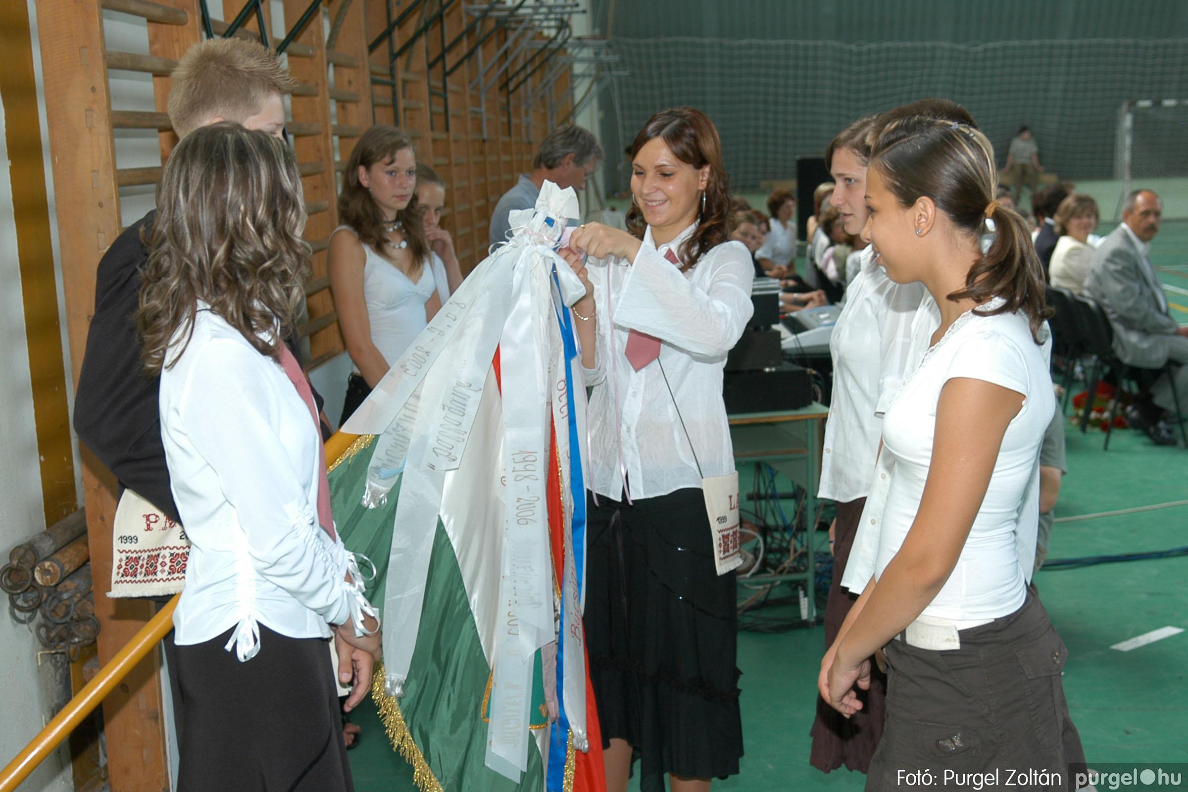 2007.06.16. 081 Forray Máté Általános Iskola ballagás 2007. - Fotó:PURGEL ZOLTÁN© DSC_0127q.jpg