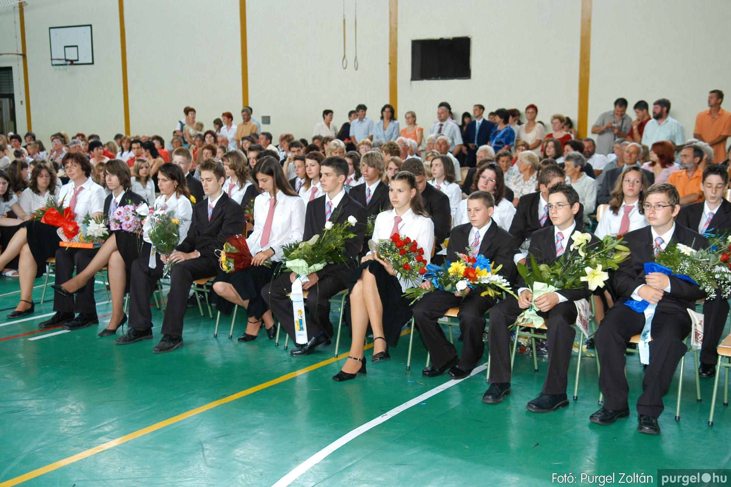 2007.06.16. 047 Forray Máté Általános Iskola ballagás 2007. - Fotó:PURGEL ZOLTÁN© DSC_0090q.jpg